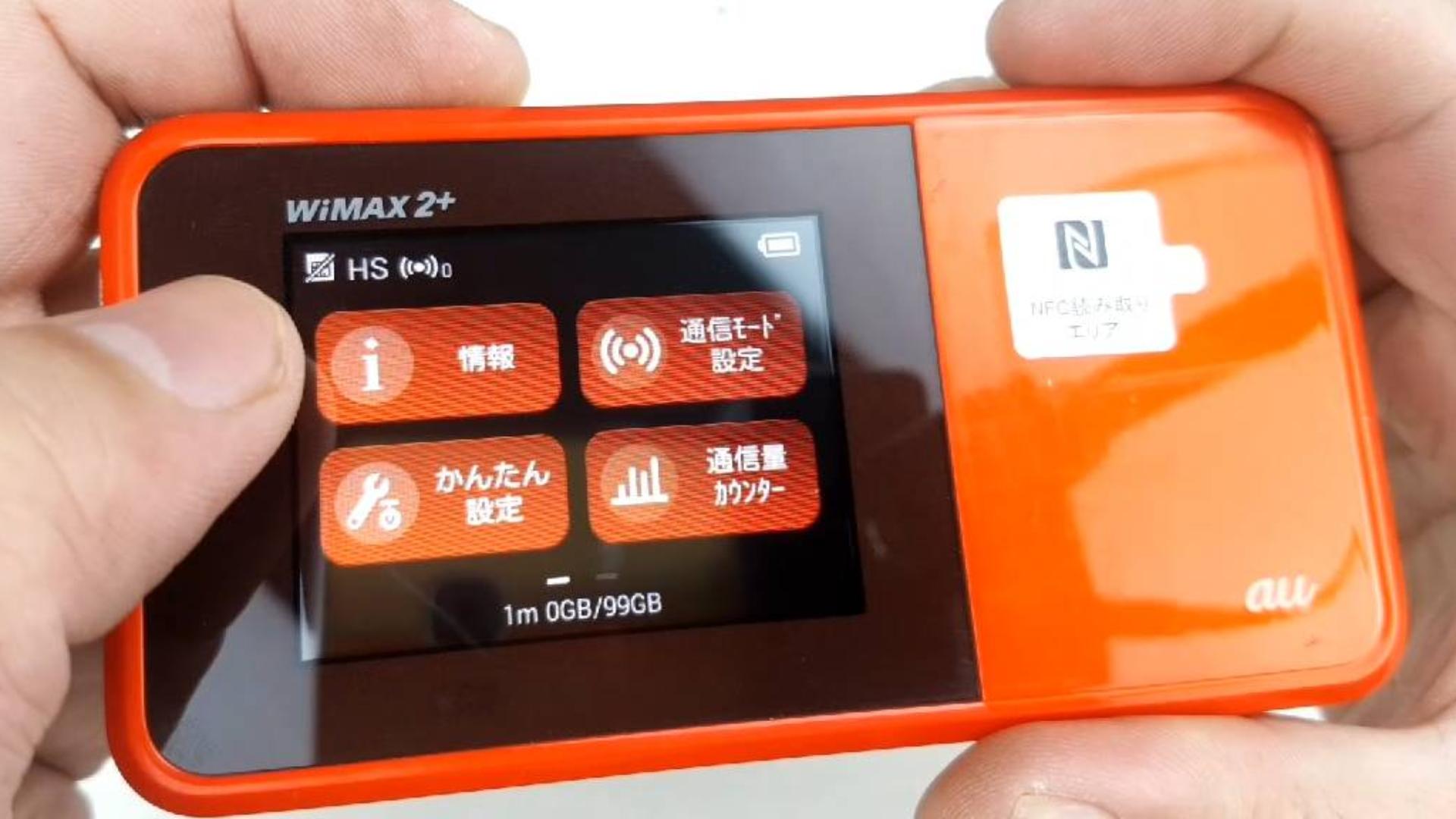 拆解日本插SIM卡的无线WIFI路由器,看看内部的做工和细节