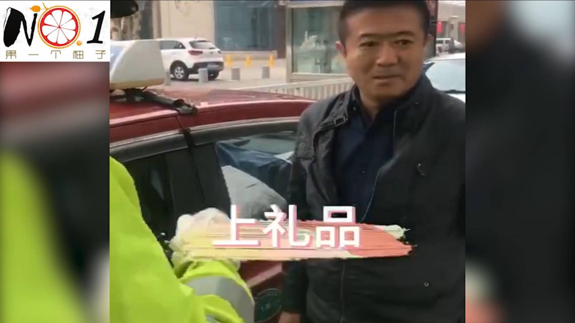 出租车司机礼让行人被拦下,工作人员:上礼物!