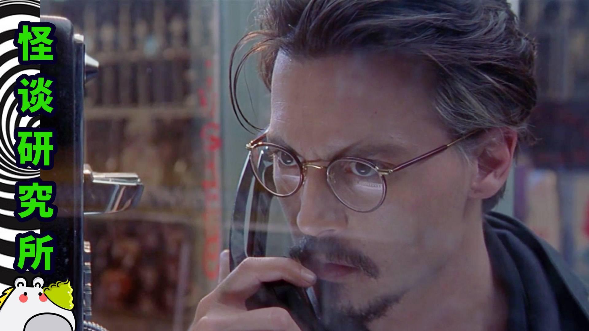 深度解析《第九道门》:德普最被低估的神秘学大片,现在终于看懂了