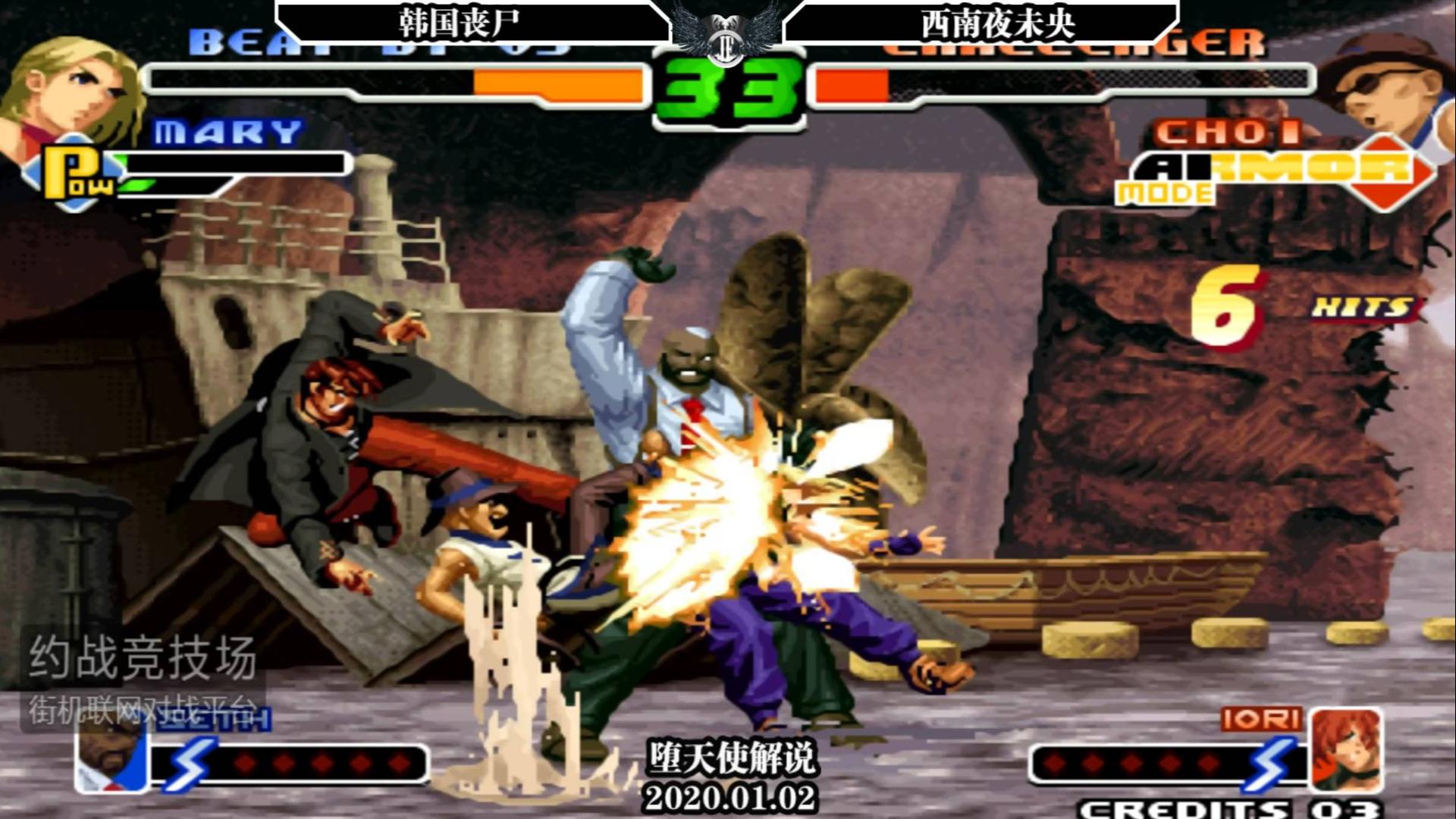 拳皇2000 西南vs韩国丧尸 紧要关头猴子残血翻盘完成大逆转