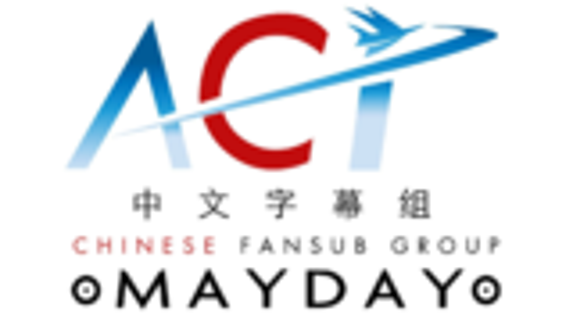 【ACICFG】空中浩劫S20E01:立荣航空873号班机(预告)