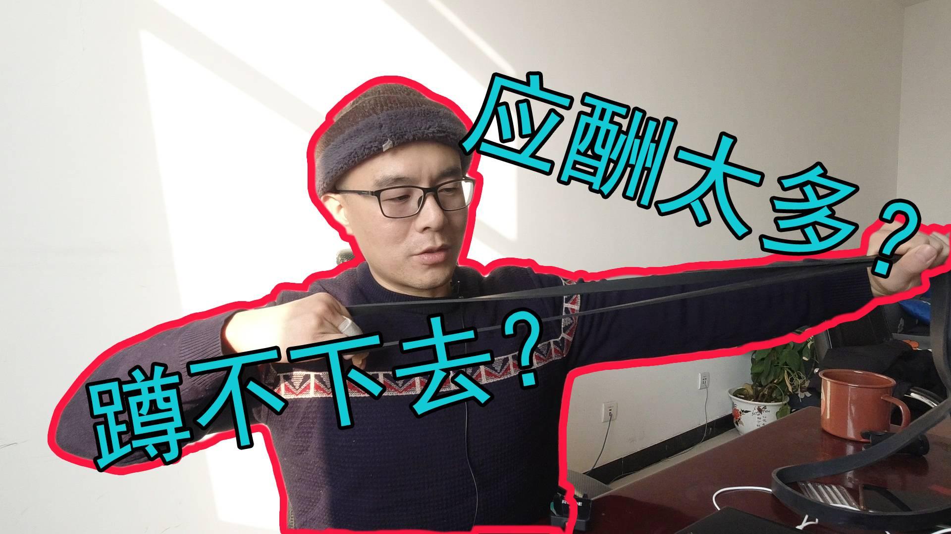 【老陈】『小剧场回归』史上最骚 健身答疑 !