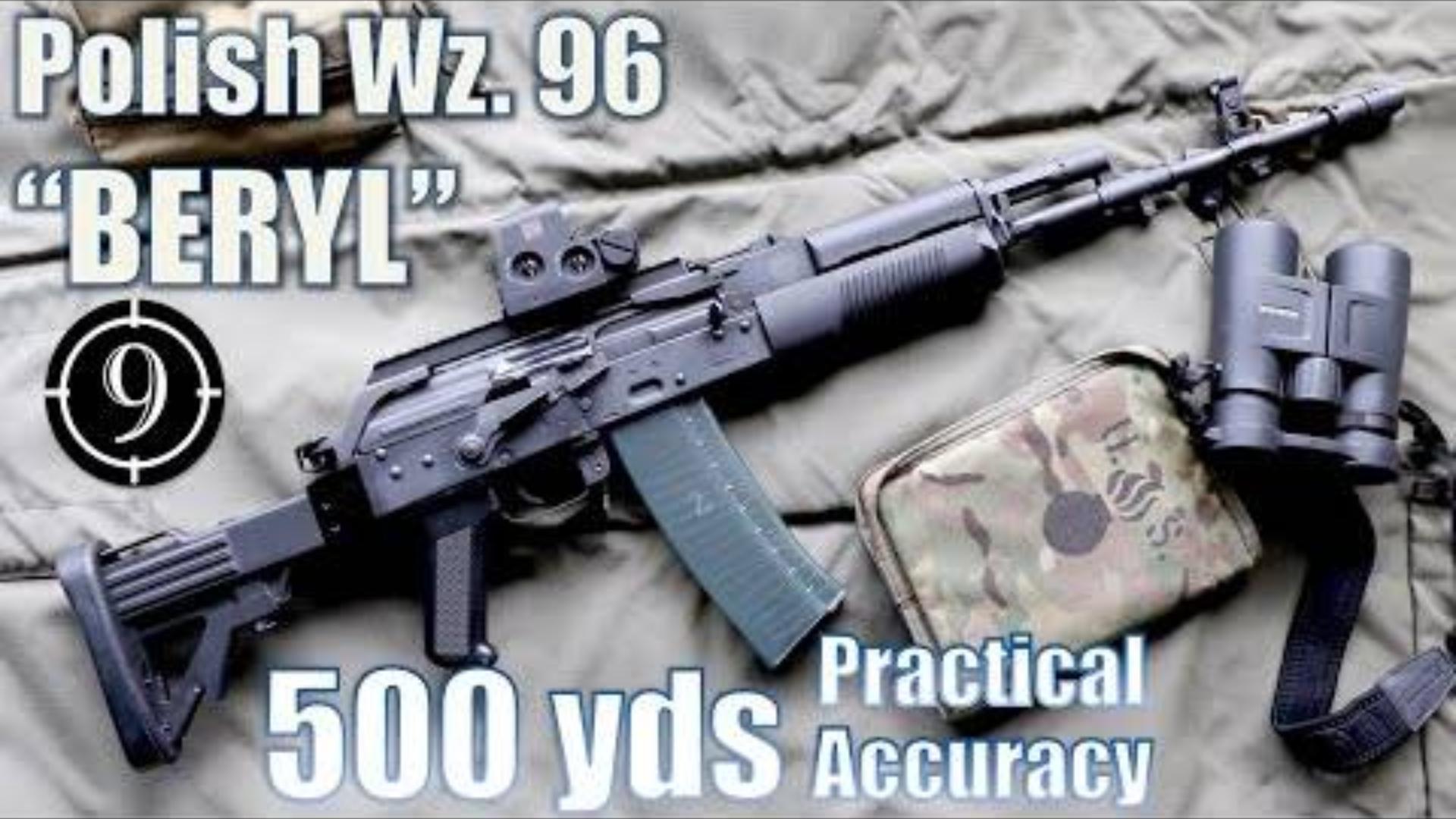 "[9-Hole Reviews]波兰Wz.96""Beryl""步枪500码精准射击挑战"