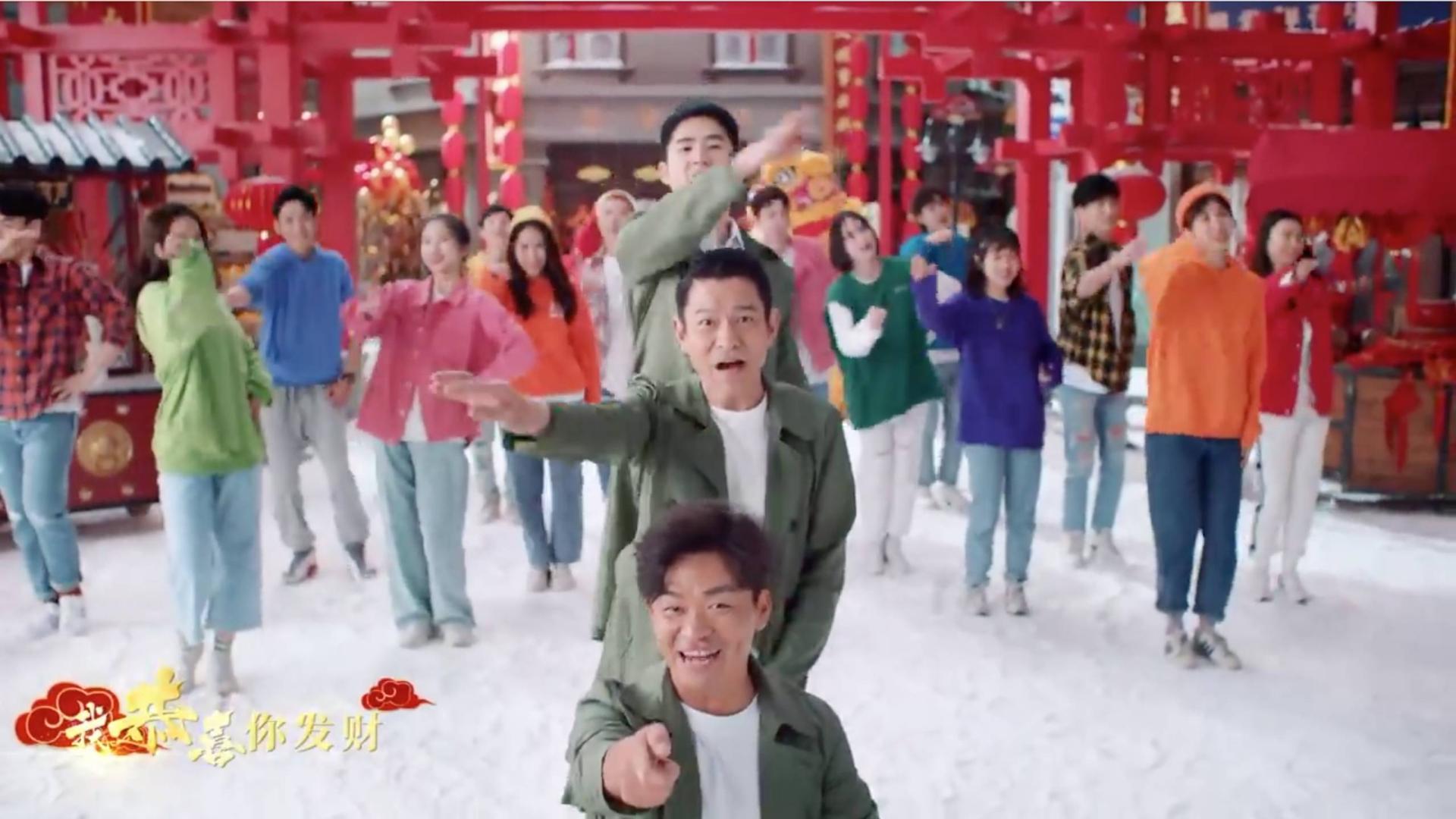 《唐人街探案3》 刘德华王宝强刘昊然《恭喜发财2020》MV