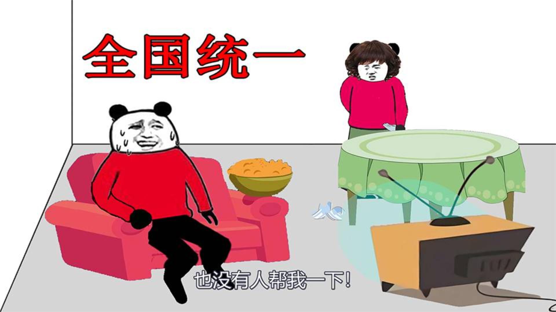 【沙雕动画】全国统一的妈妈!你的老妈是不是也这样!?