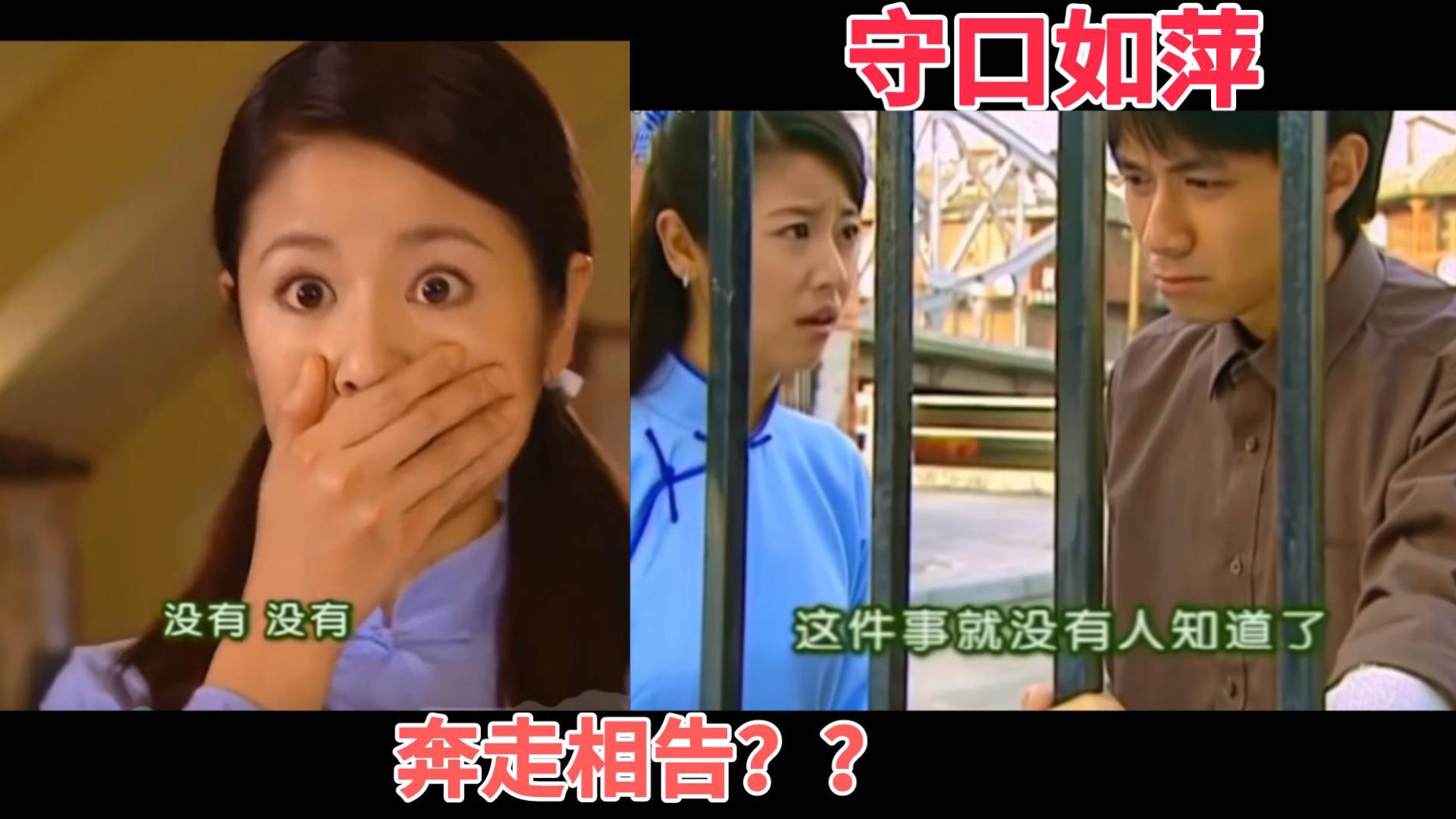"""某沙雕网友竟用日文打开情深深雨蒙蒙!""""守口如萍""""名场面来啦。"""