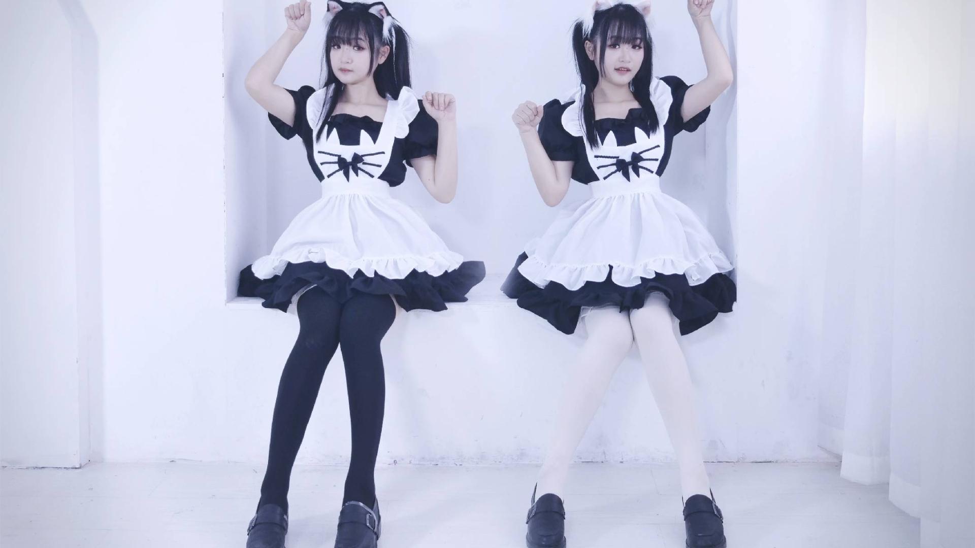 【302×Echo】First Kiss黑白女仆举高高,谁是你的小猫猫【星辰】