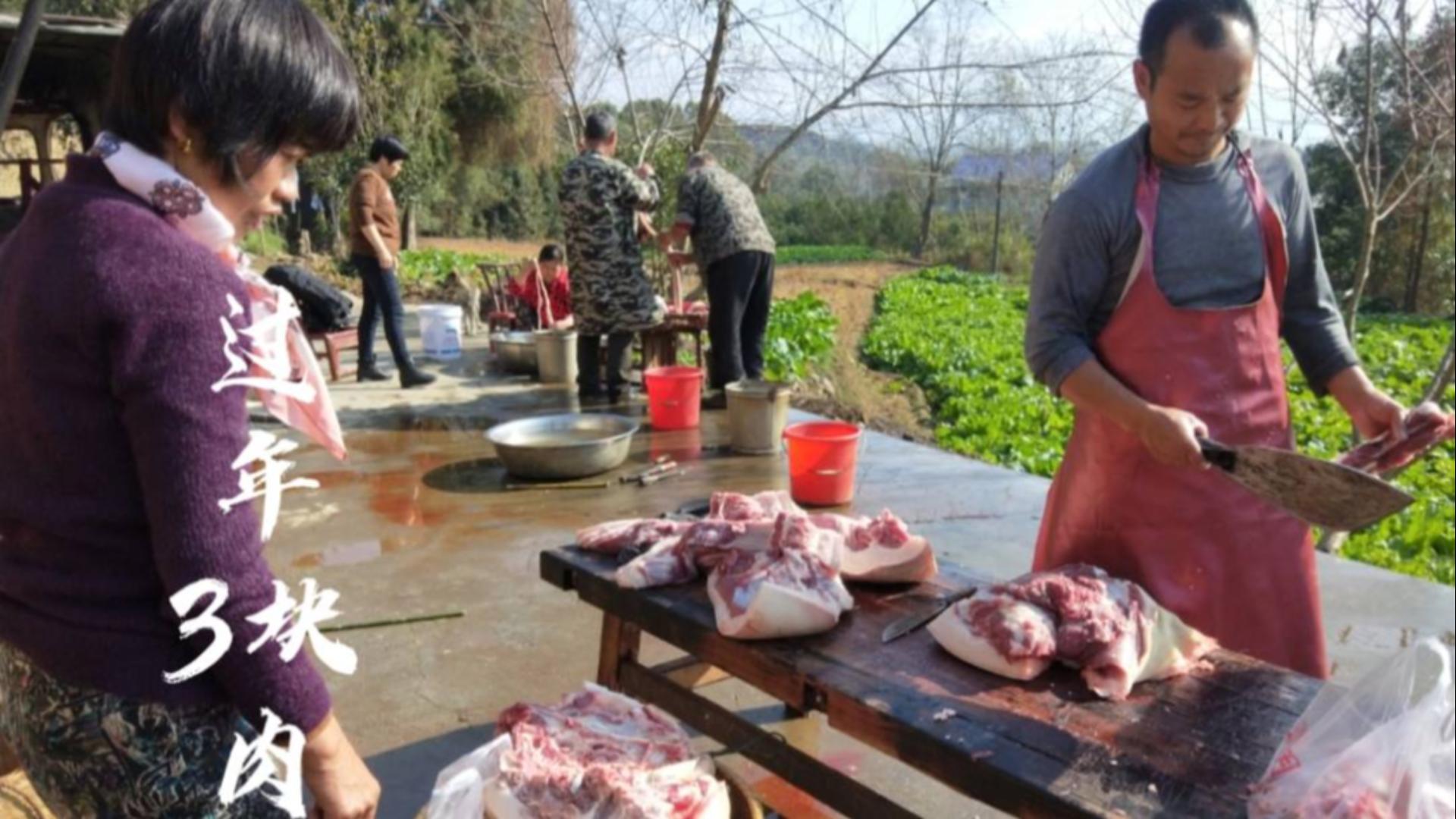 湖南的猪肉价依然没有降价的意思,小哥家买了3块猪肉,就当是过年