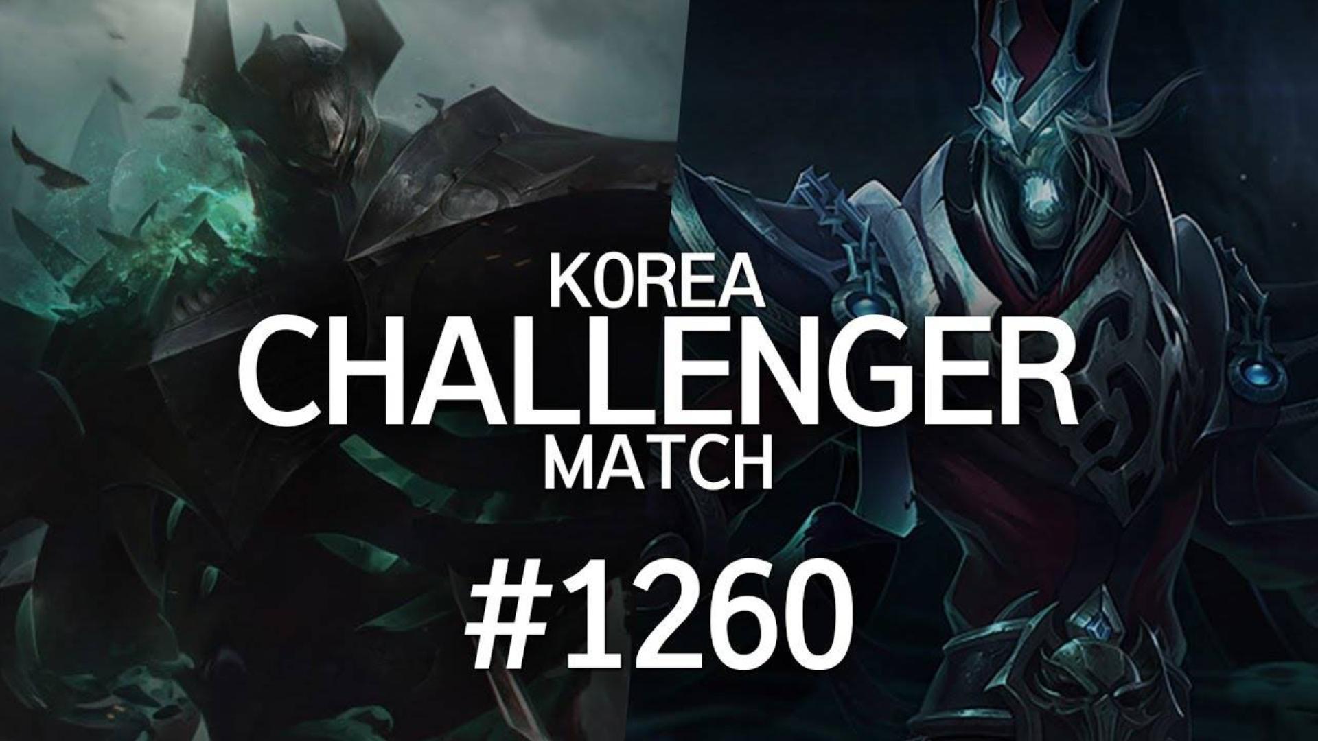 韩服最强王者菁英对决 #1260 | 我还没用力,你就倒下了?