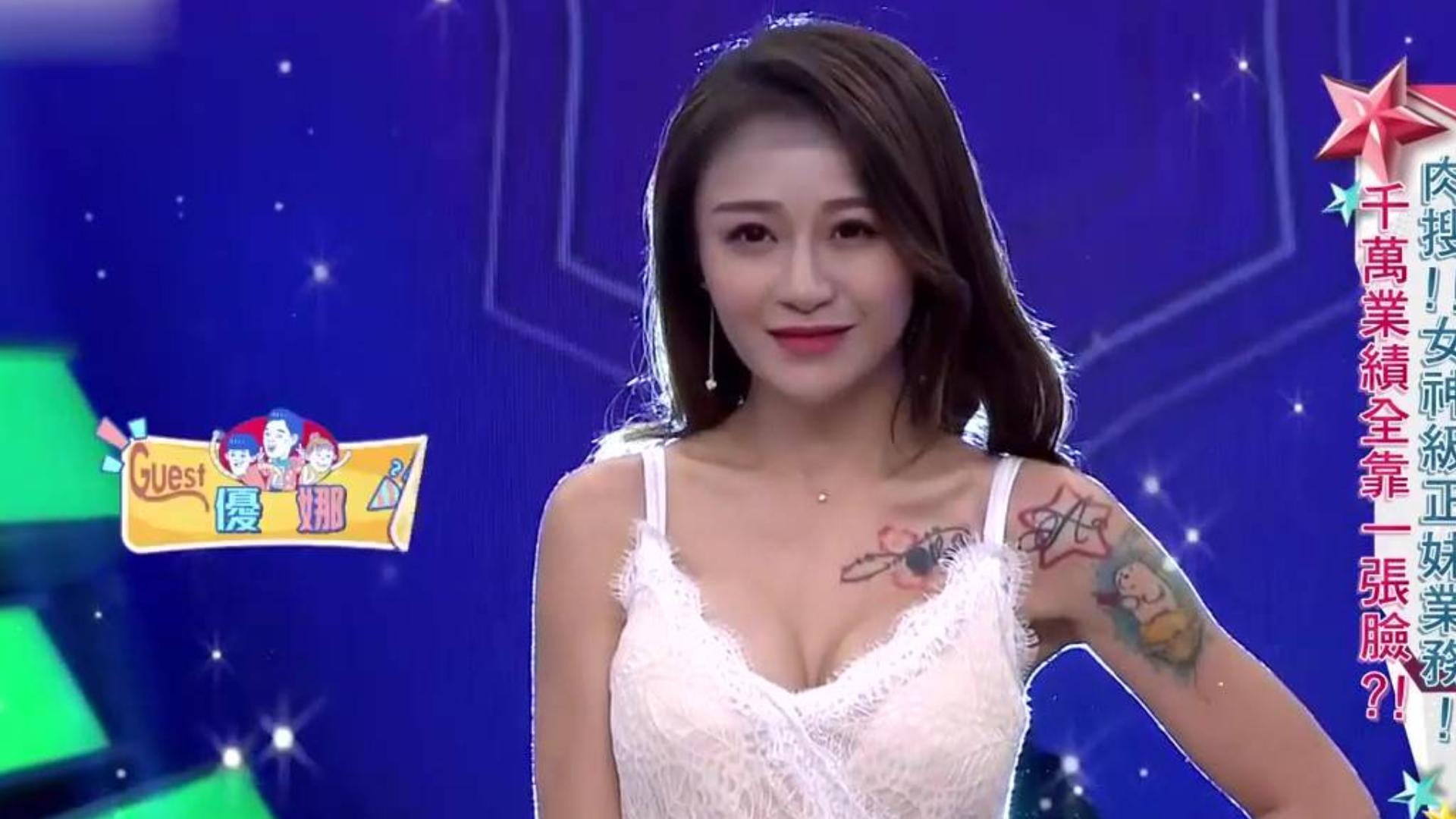 《综艺大热门》美女优娜用心服务冲业绩,冷冻食品单笔60万用双手达成!