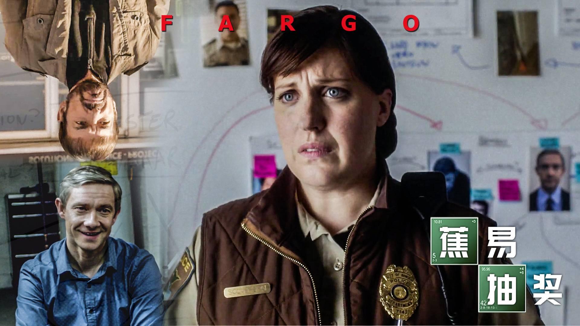 【墨菲】《冰血暴》第一季6期:莫莉再入悬案,马尔沃复仇团灭黑帮,莱斯特黑化完全体