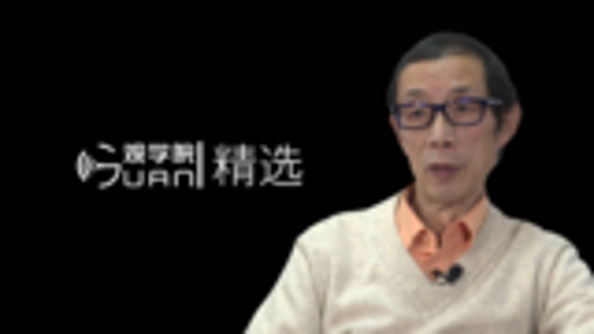 中国人为什么不理解美国对华战略的逻辑?