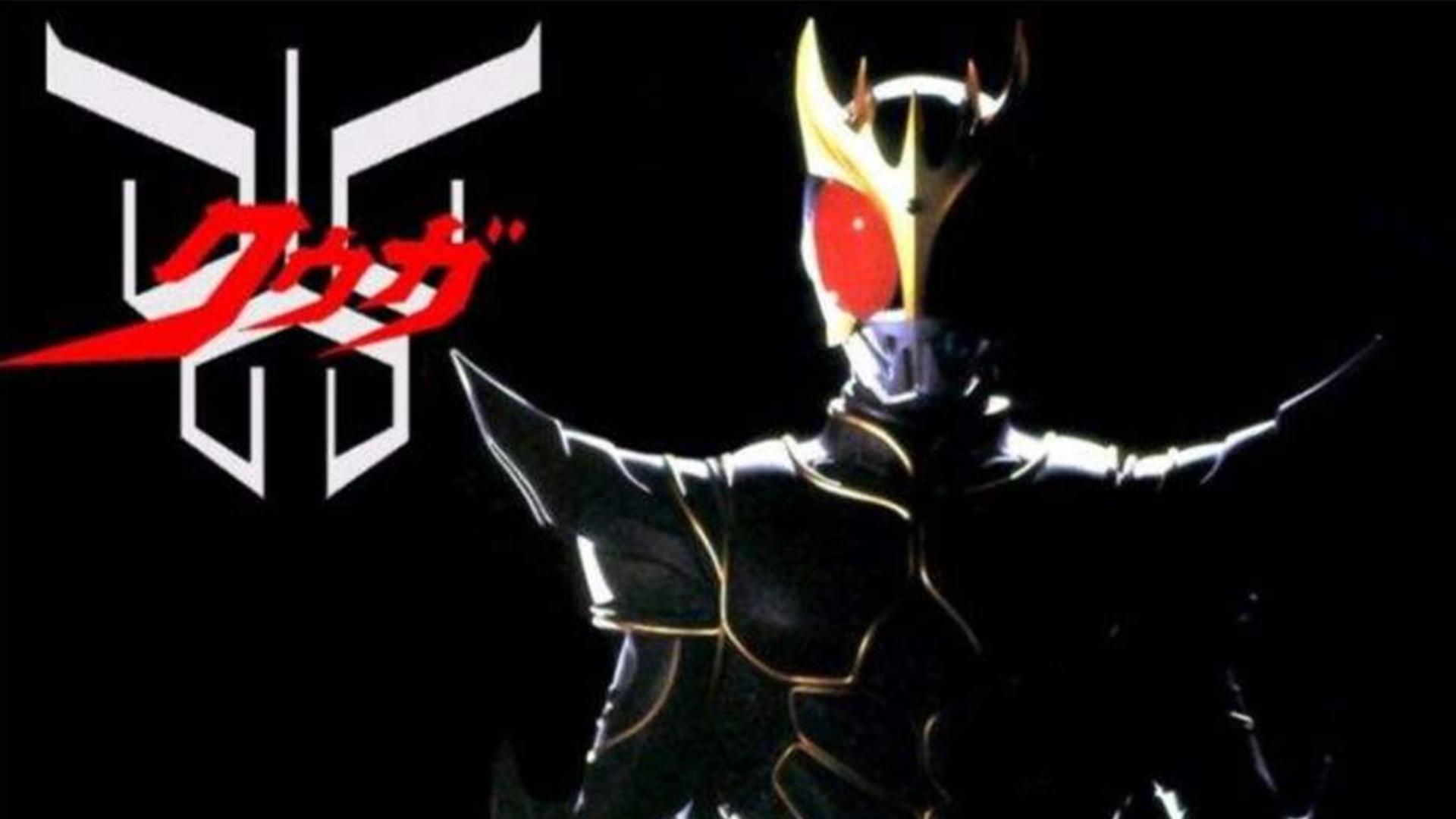 KUGGA第四十一集到大结局战斗合集