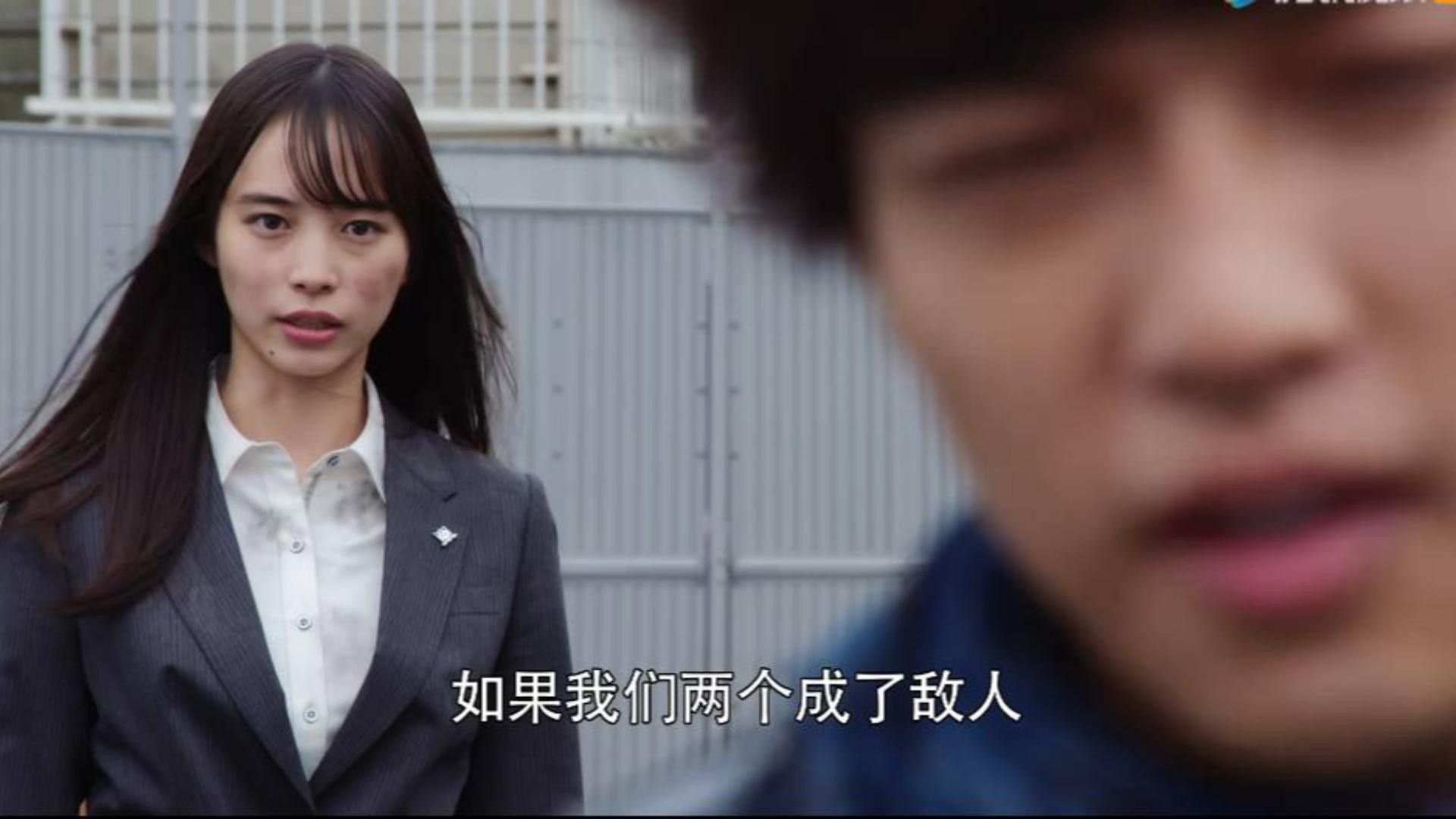 飞电虾饺的生活日常(5)