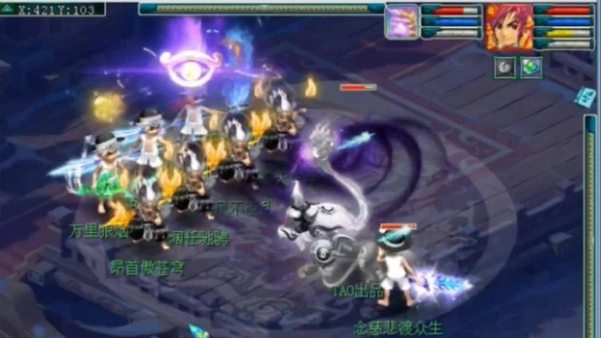 梦幻西游:全服第一只8技能须弥谛听诞生,一回合能直接秒杀175级