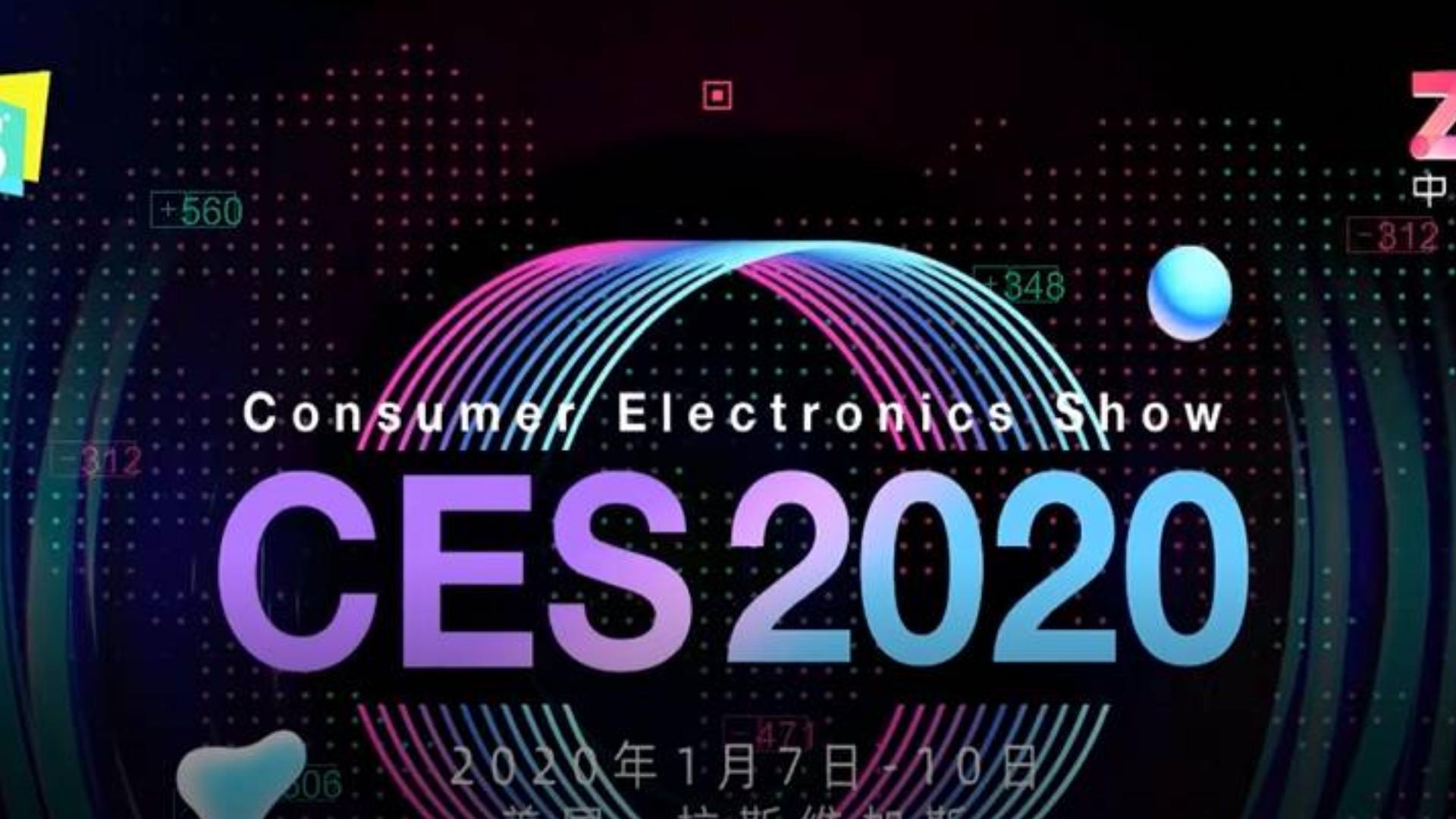 CES2020:一加Concept One概念机上手