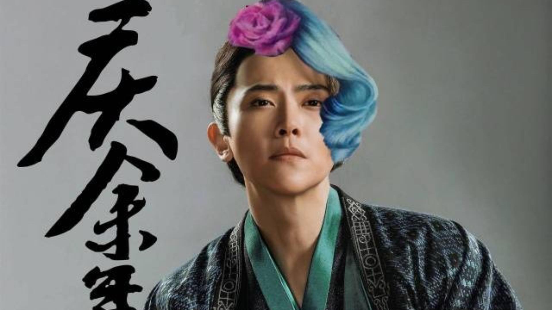 【庆余年】二皇子,一块不甘心的磨刀石