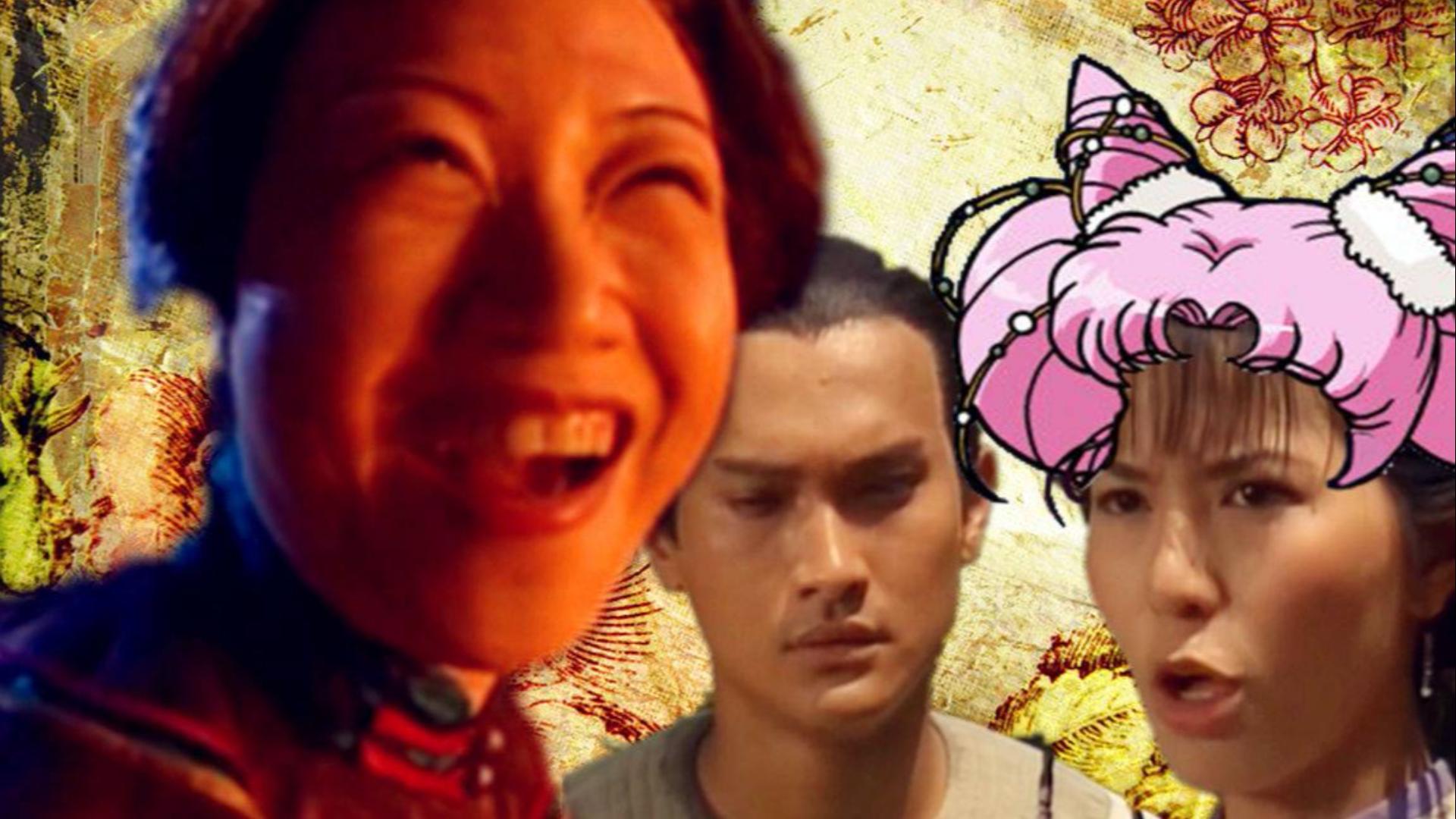 【情为何物】重温经典武侠剧《雪山飞狐》99版!