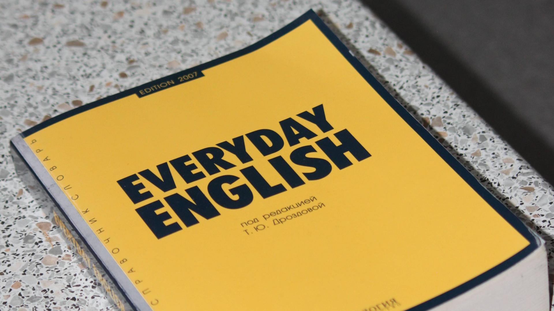 仅6分钟,3个极简步骤,让你的英语口语不再片面翻译中文