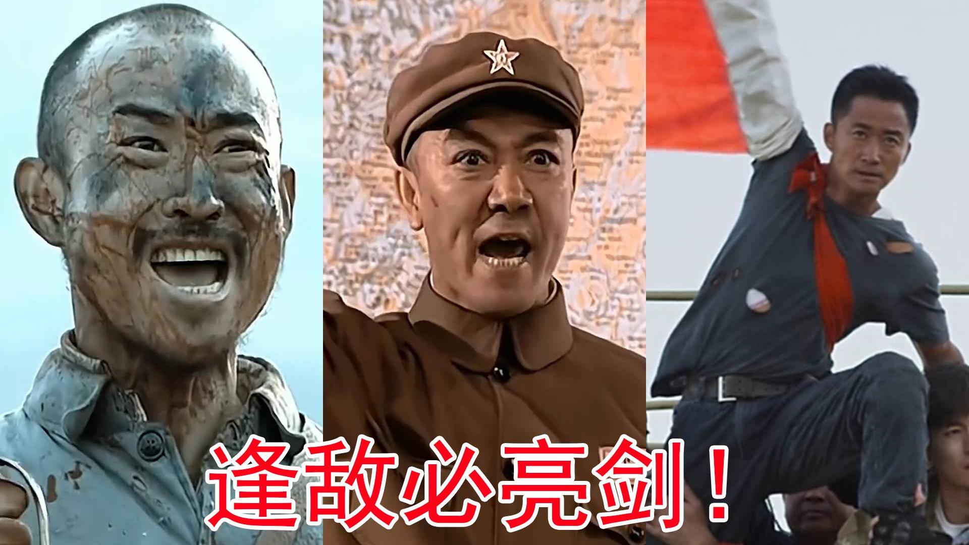 超燃混剪:中国军魂,逢敌必亮剑!