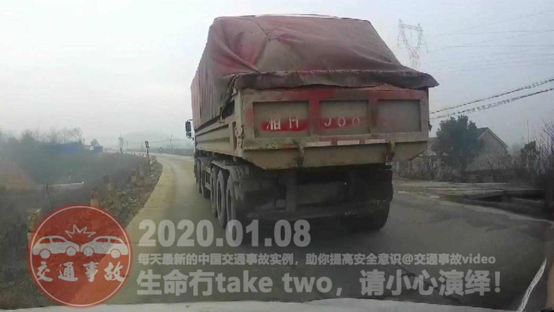 中国交通事故20200108:每天最新的车祸实例,助你提高安全意识