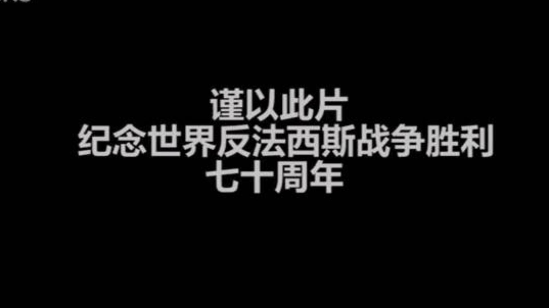 【搬运】【卧烟社】走向战争的日本 01:宪政常道