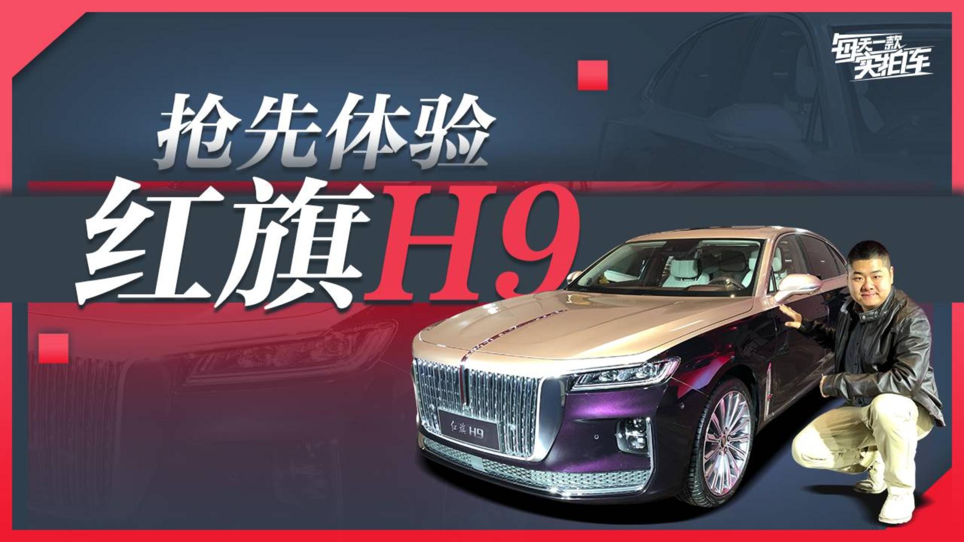 实拍车:3.0T+V6配空气悬架 重新定义自主豪华C级车 气场不输BBA
