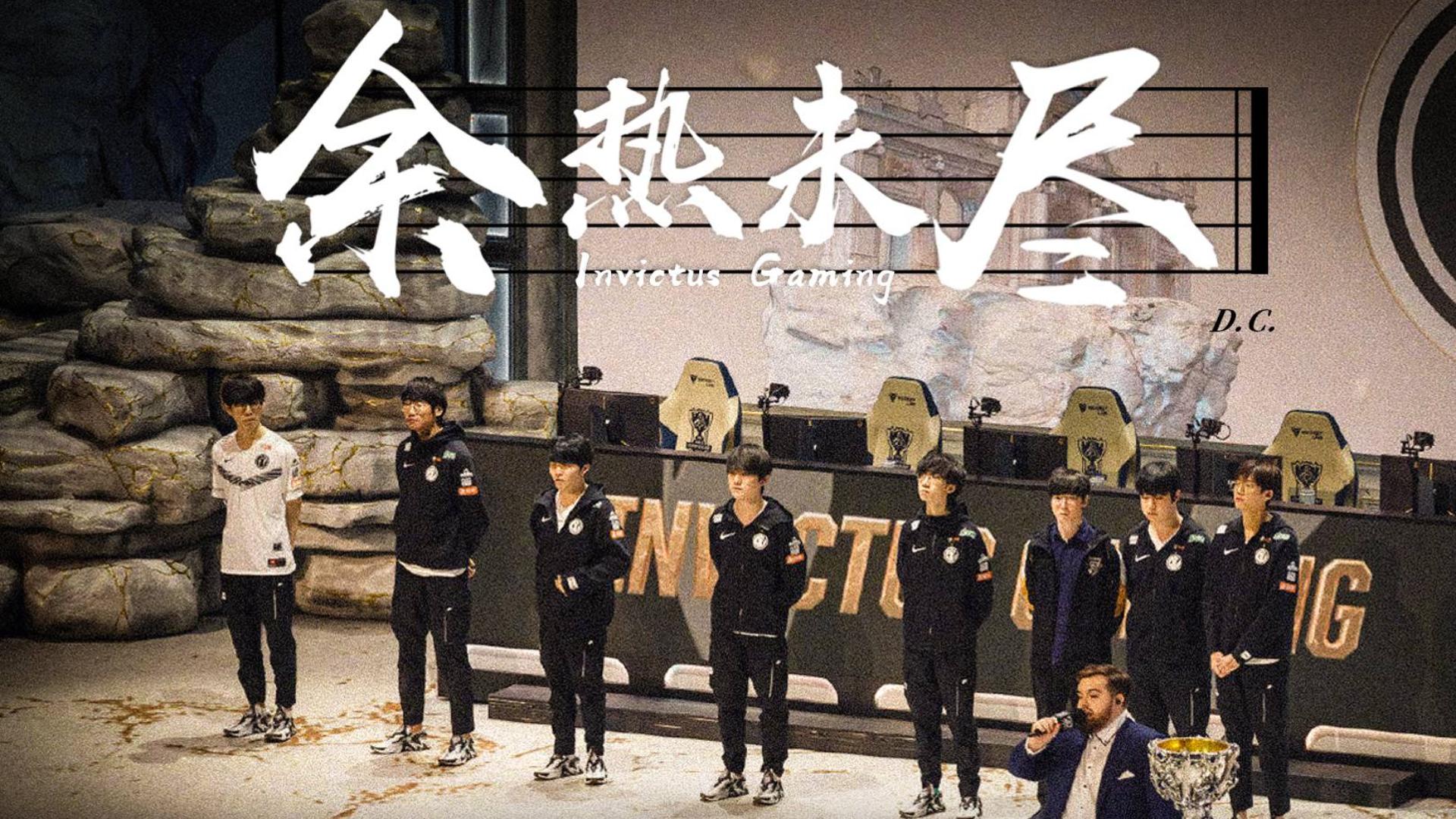 【iG.LOL】i我所爱-iG英雄联盟分部2019年纪录