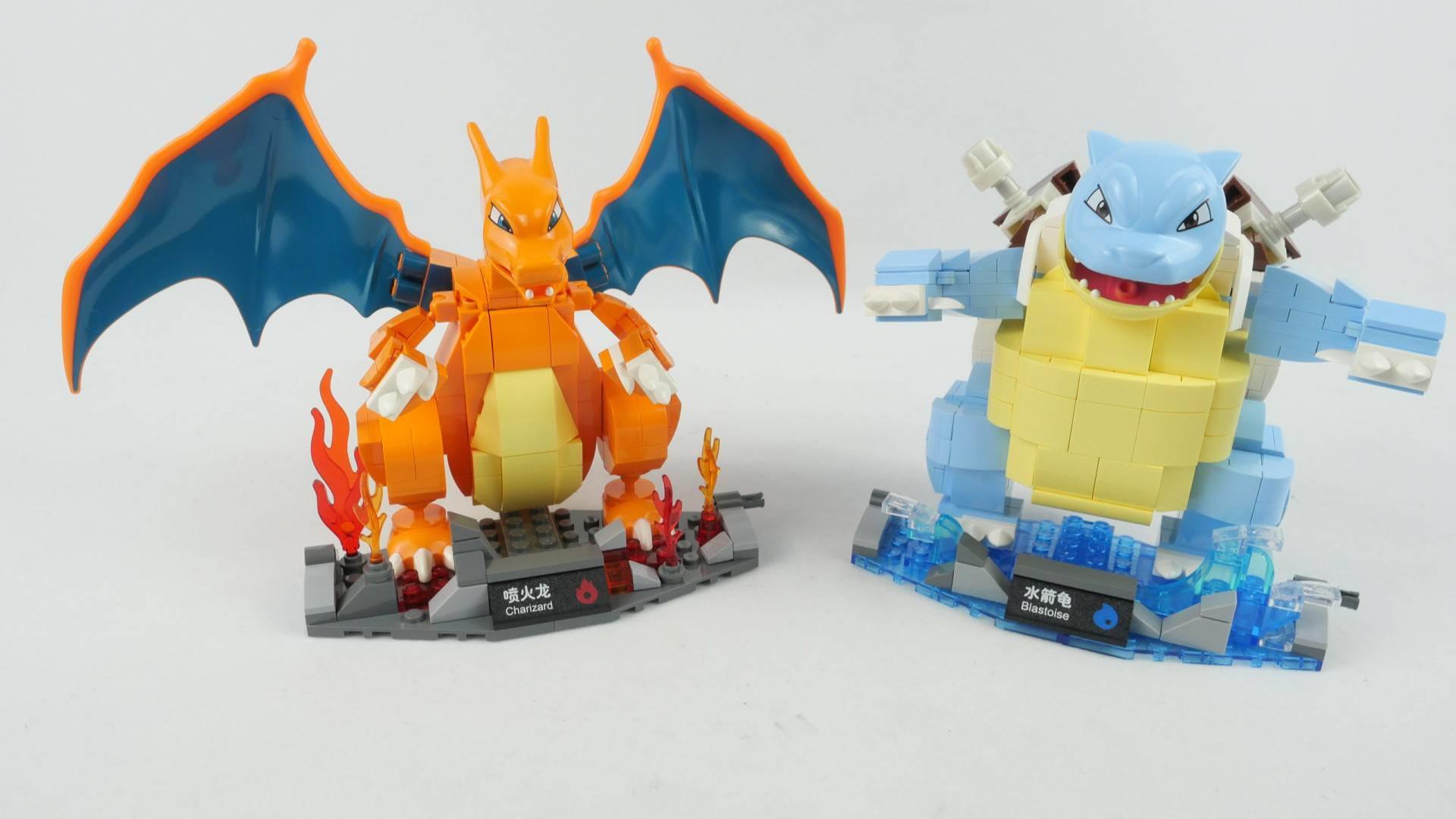 99元,300片左右的零件,试玩启蒙积木精灵宝可梦水箭龟和喷炎龙