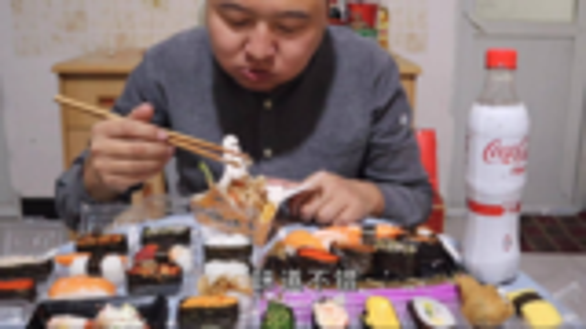 阿强去大众点评第一的寿司店、一口气吃到饱到底需要多少钱?