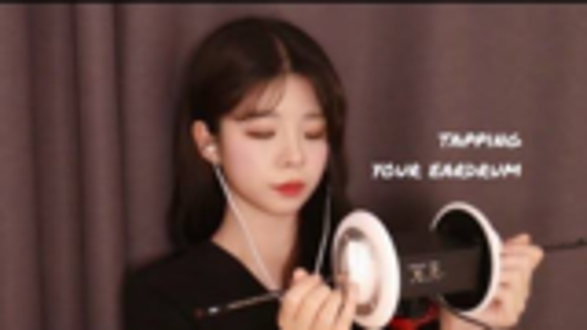 舒爽时间|yeonchu视频|拍打耳膜