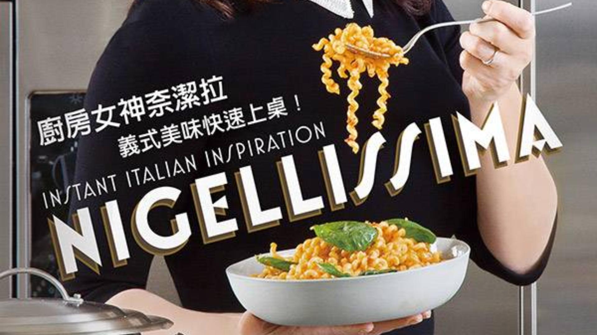 BBC美食纪录片《靓太意式风味》第一季七集全
