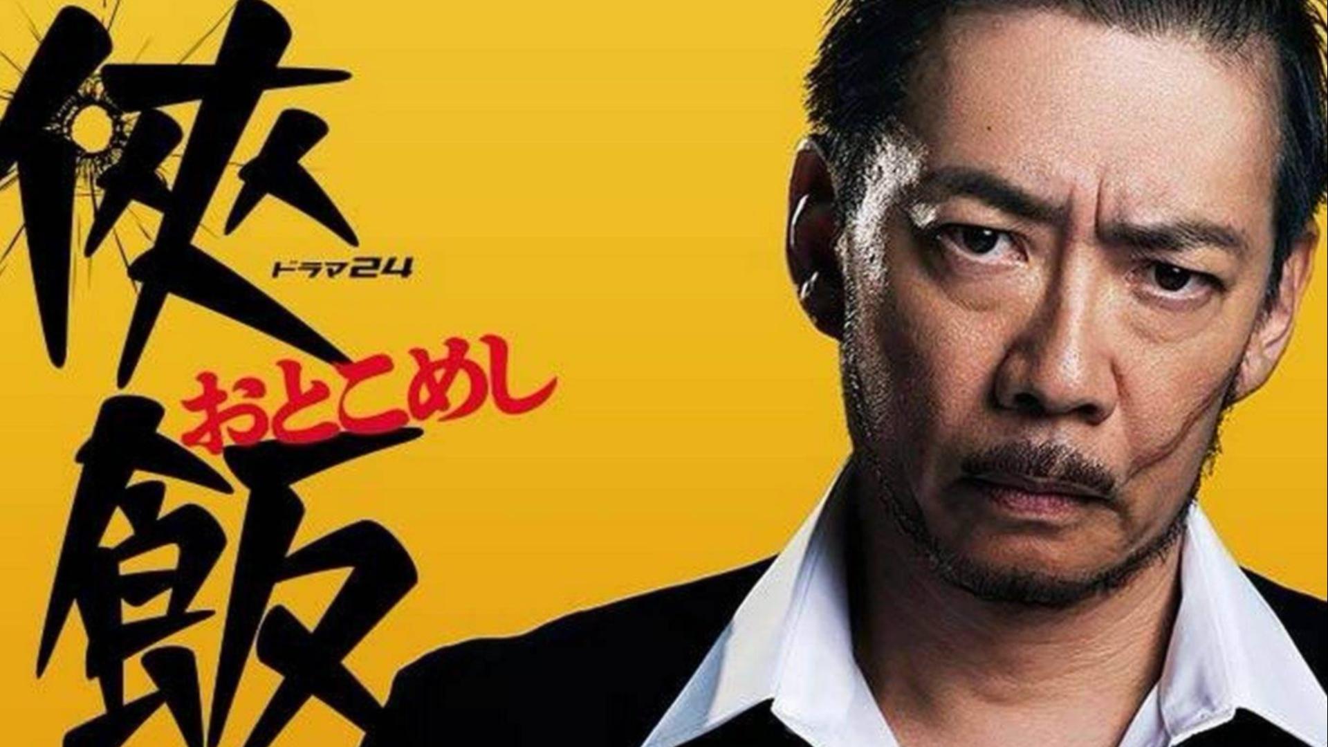 【侠饭】日本黑帮大哥教你怎么做日本风味饺子和炒饭!看着!馋了