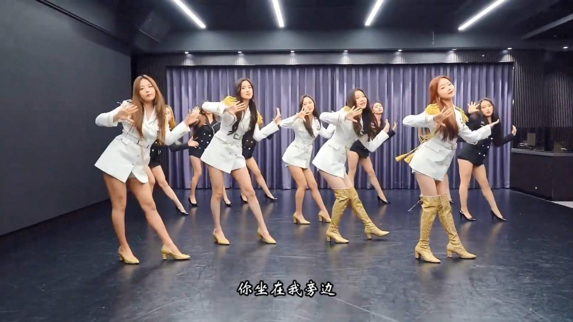 【莫笑中字】为请夏的小师妹们加油!BVNDIT-Genie(原唱:少女时代)舞蹈练习室
