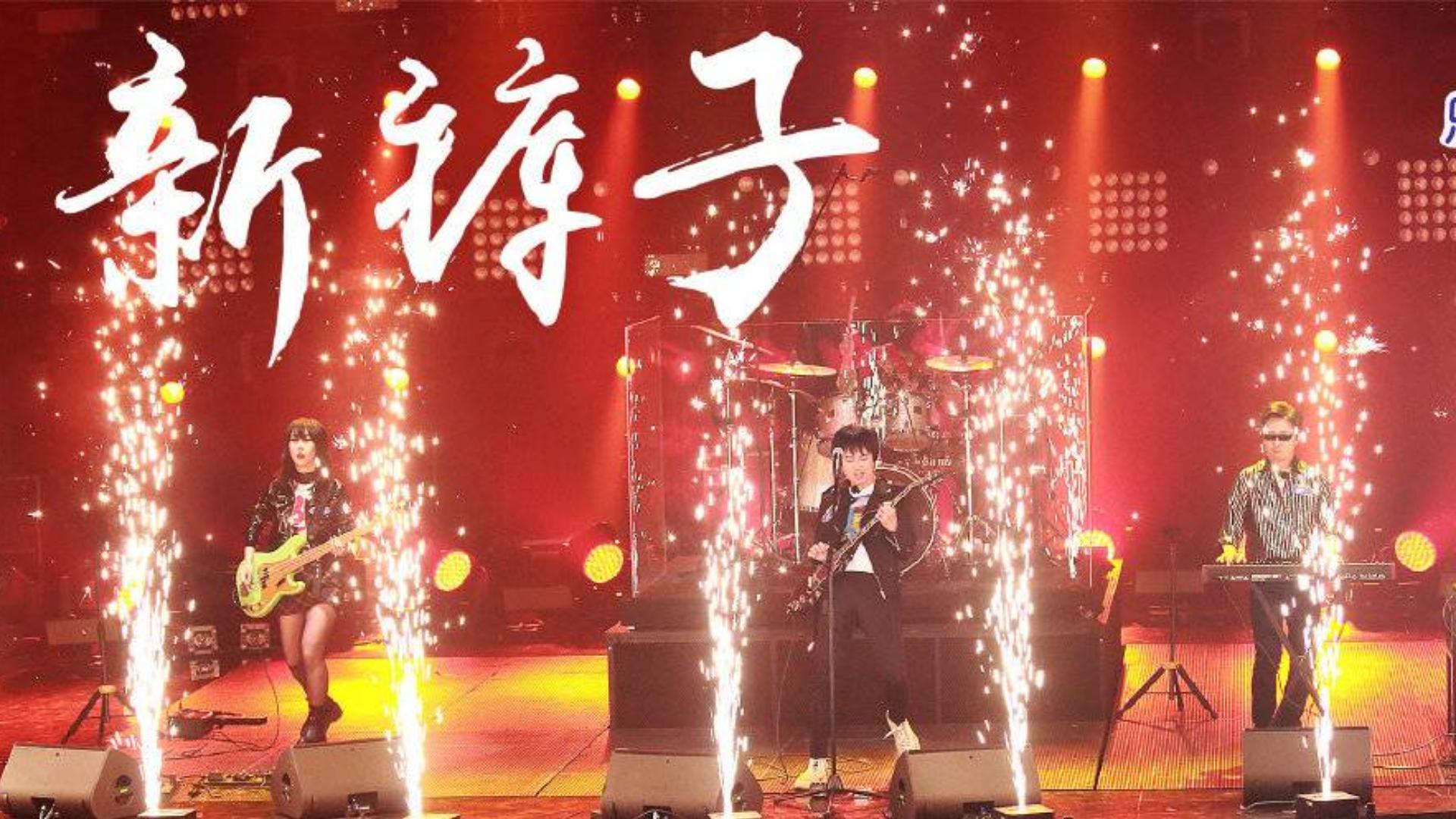 【全程高能】乐队的夏天热门TOP12,愿你永远年轻永远热泪盈眶!@抖森云音乐