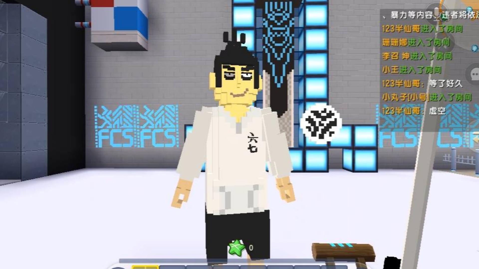 迷你世界:伍六七最强发型师,在神器之下伍六七不过如此,半仙加冕为王