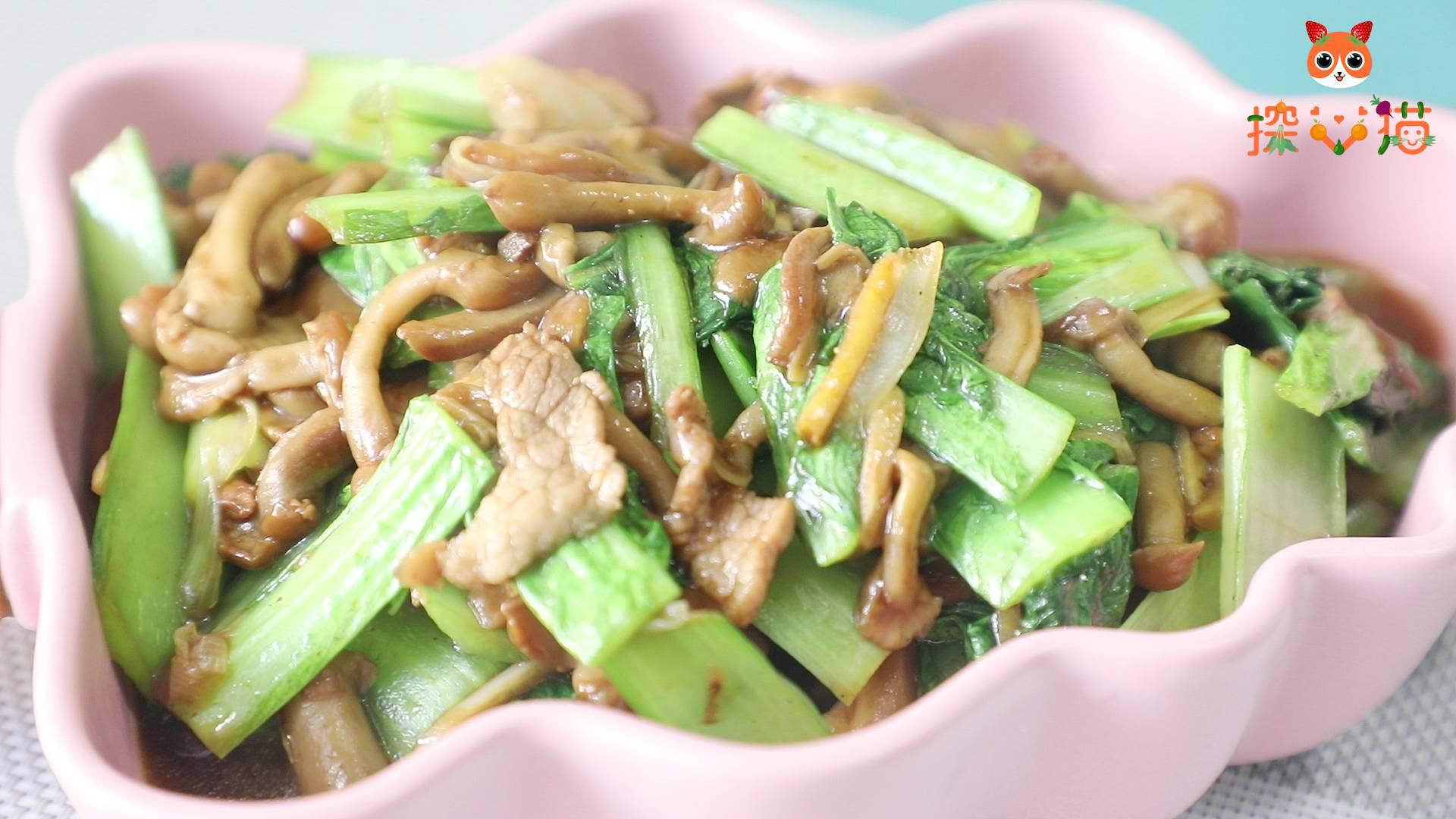 探心猫美食-小白菜炒滑子蘑