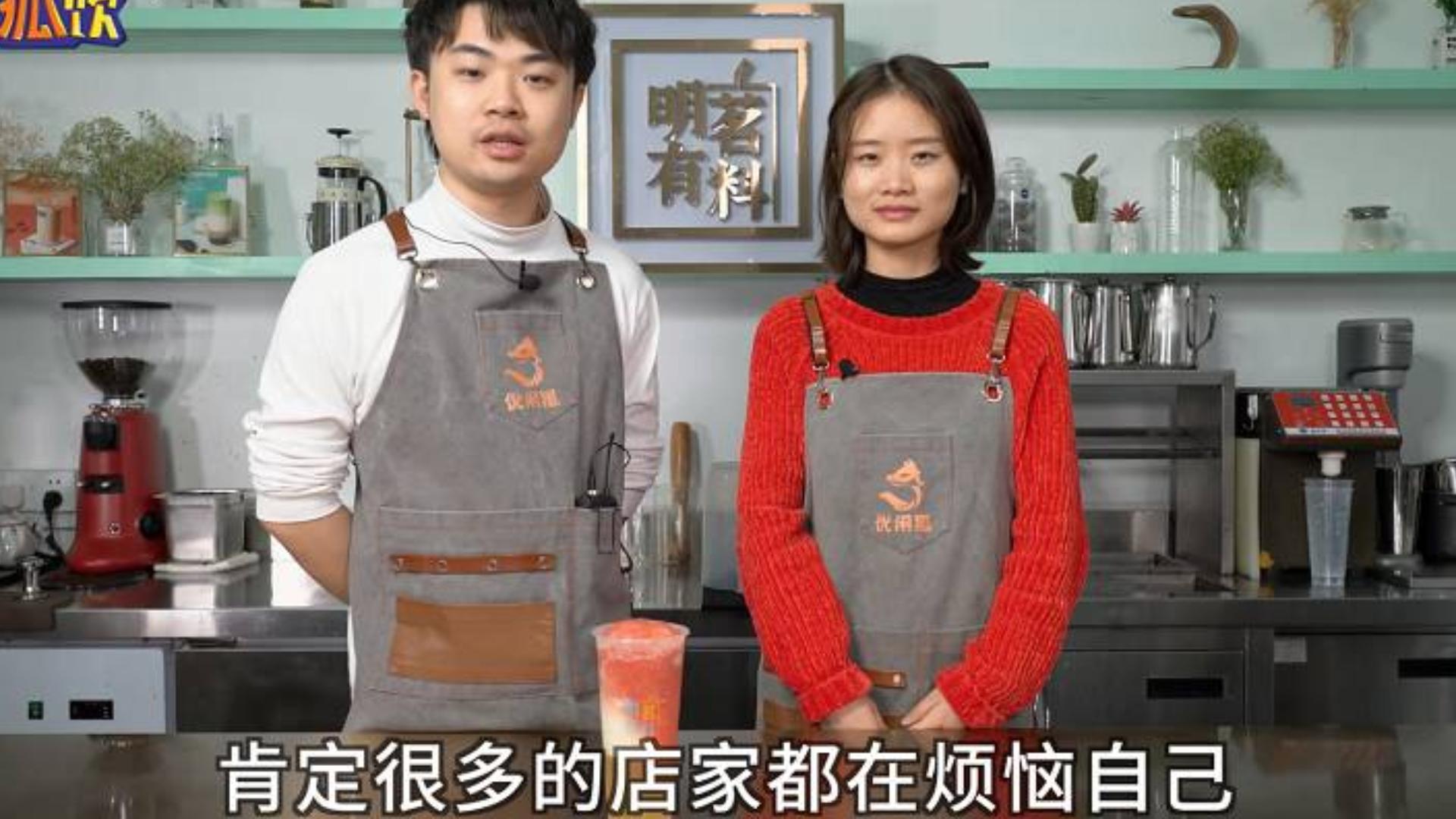 奶茶教程-草莓酱评测