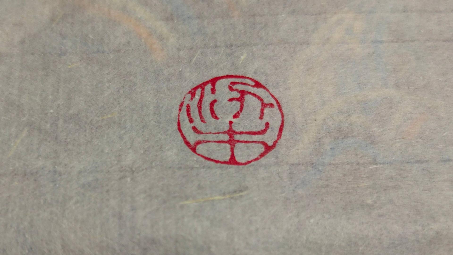 篆刻 1.5x1.5 寿山石 姓名印章 梁