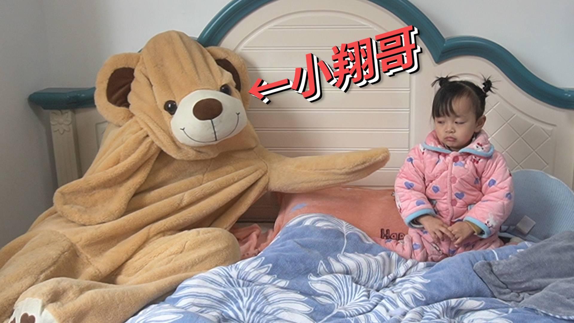 如果偷偷躲在熊里面,当小朋友看见会动的玩具熊是什么反应