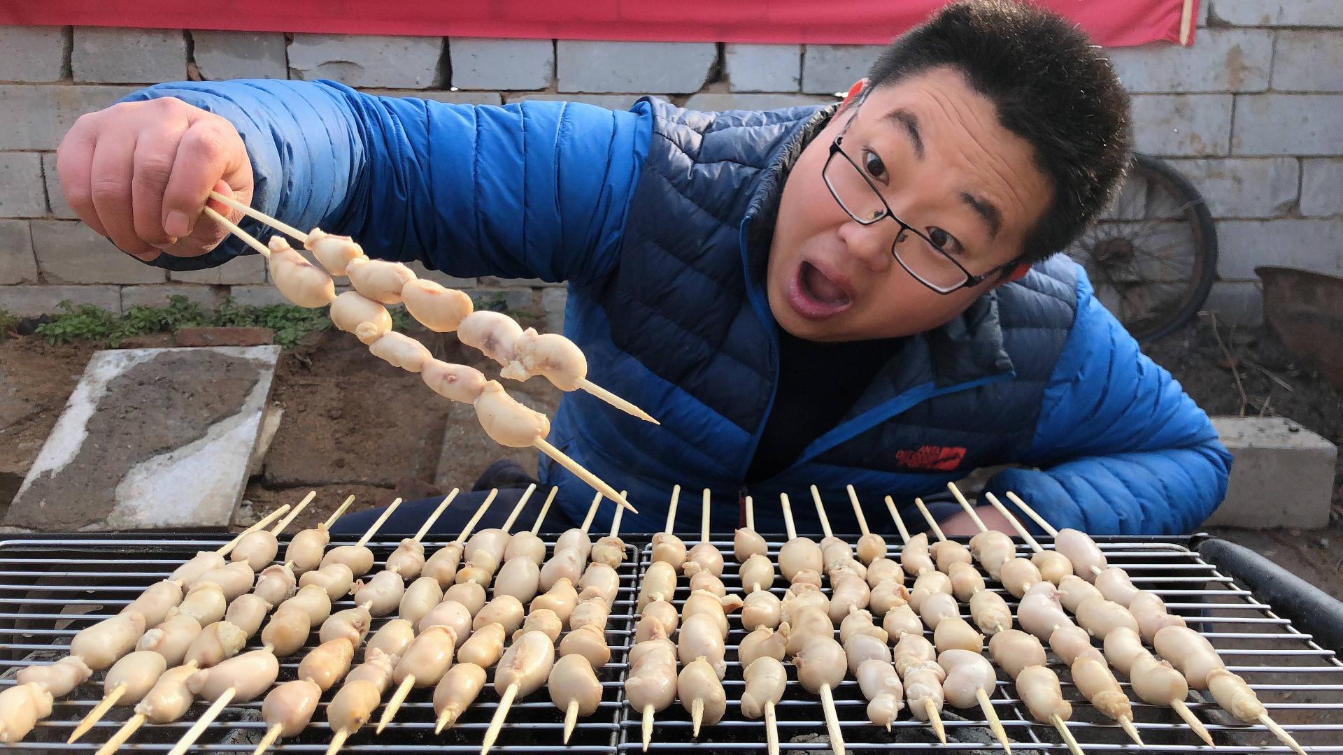 鸡腰子烤着吃啥味?小伙180元买2斤鸡腰,不仅好吃而且还大补!