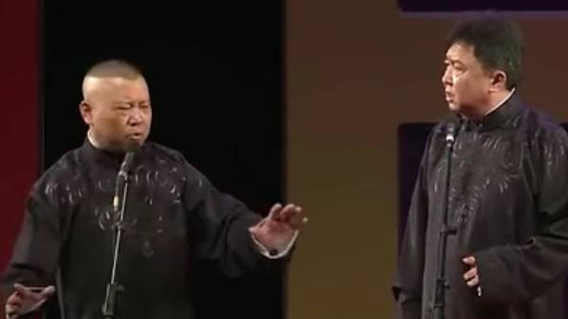 《偷斧子》- 郭德纲于谦相声
