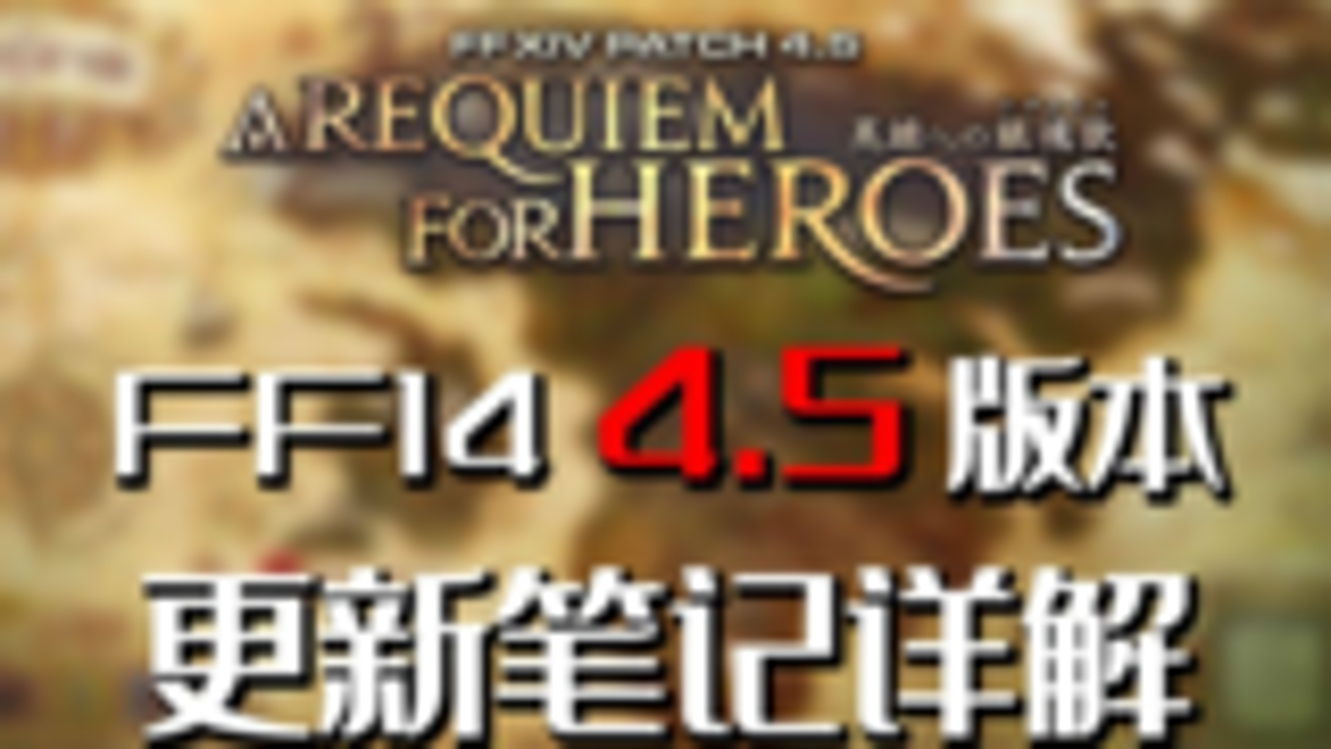 4.5版本都更新了些啥?我们可以提前做些什么准备?点进来!