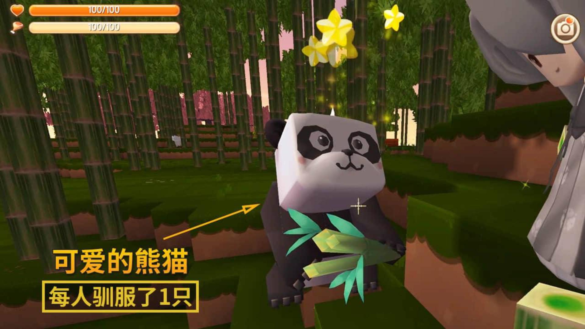 迷你世界164:我和贤弟都想拥有一个宠物,熊猫让我们如愿以偿!