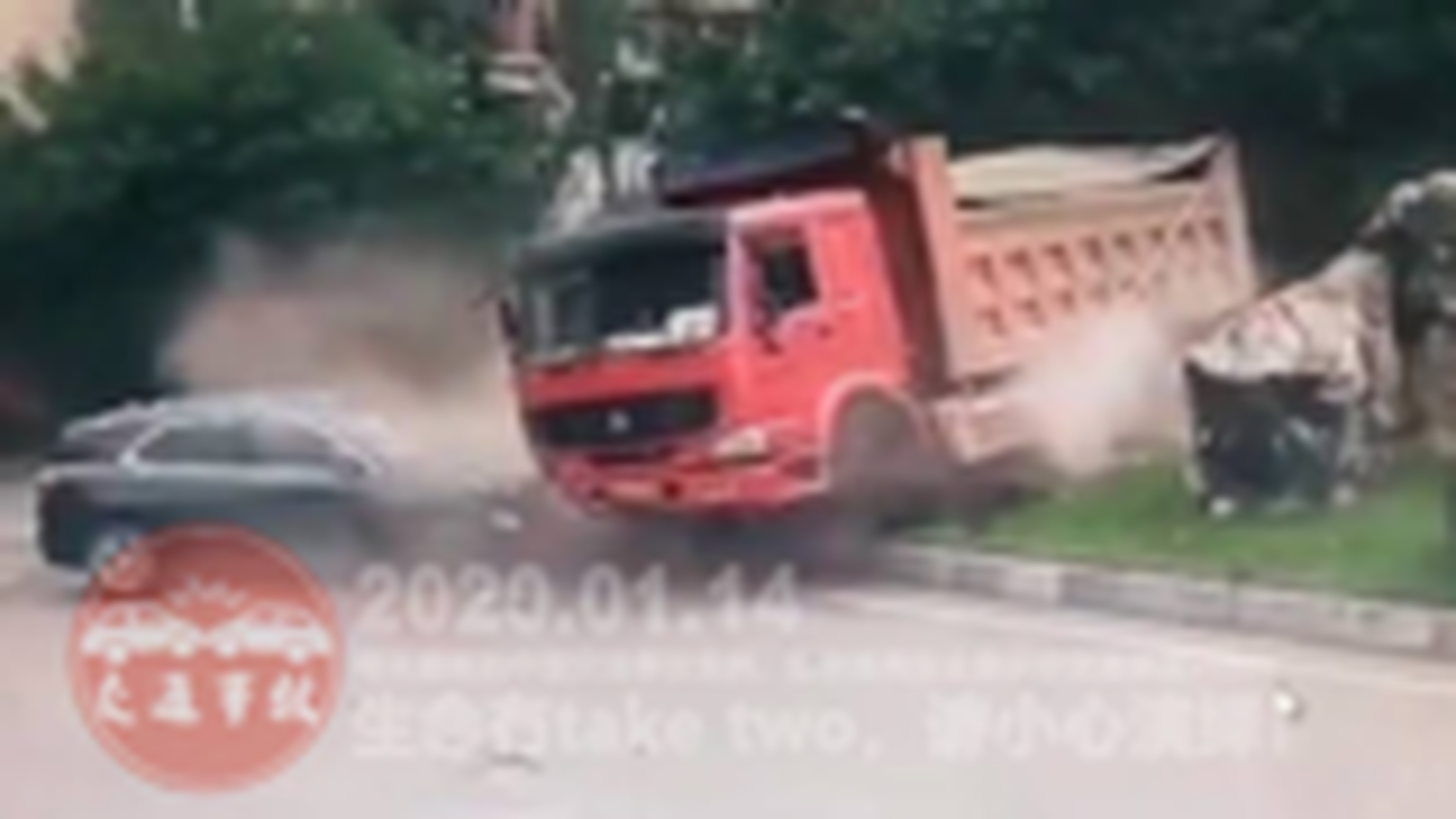 中国交通事故20200114:每天最新的车祸实例,助你提高安全意识