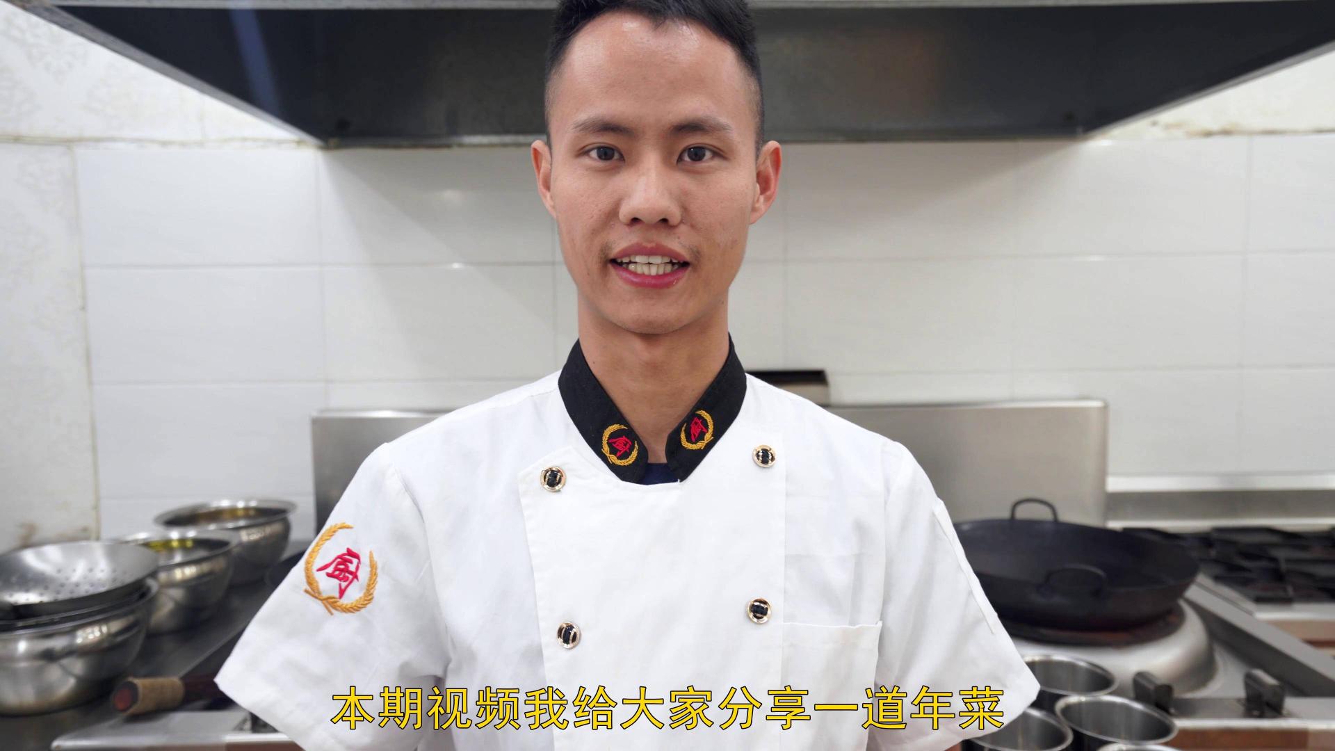 """厨师长教你:""""新年年菜""""做法系列(6),手法家常实用先收藏了"""