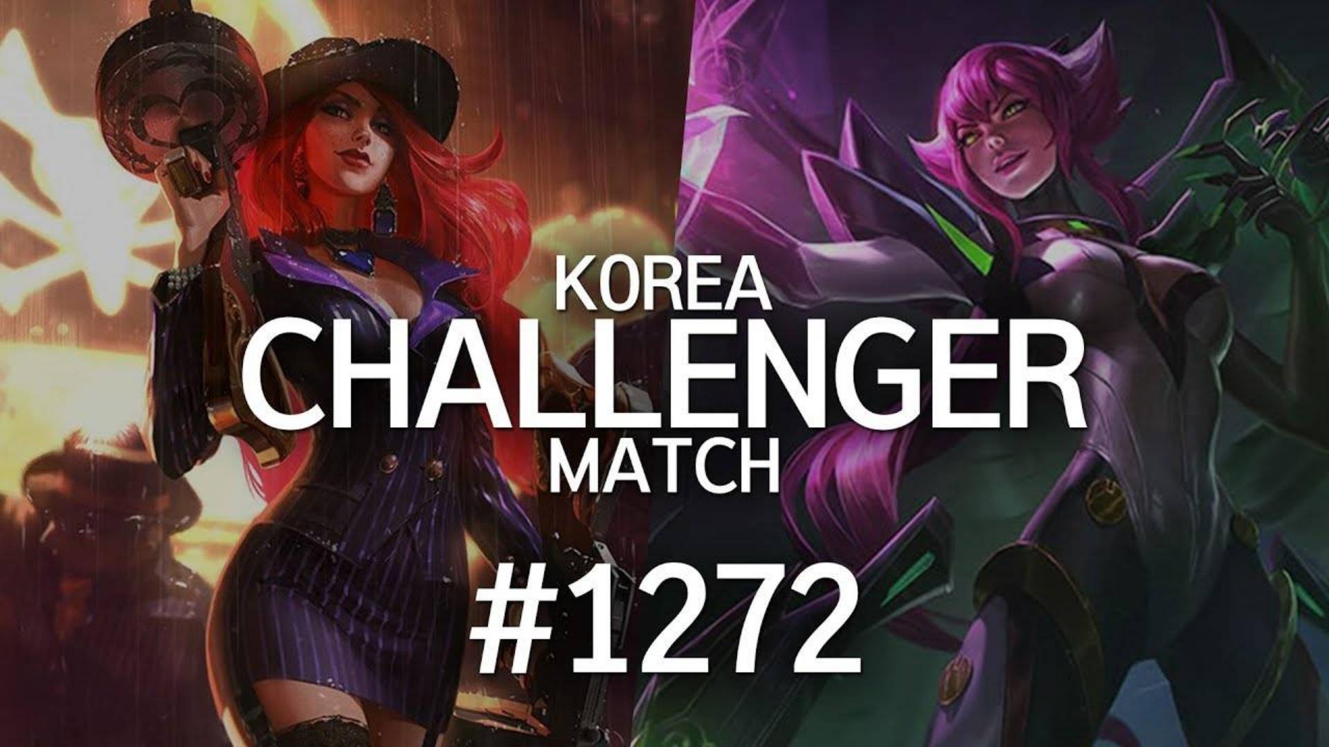 韩服最强王者菁英对决 #1272 | 我黄铜觉得不行