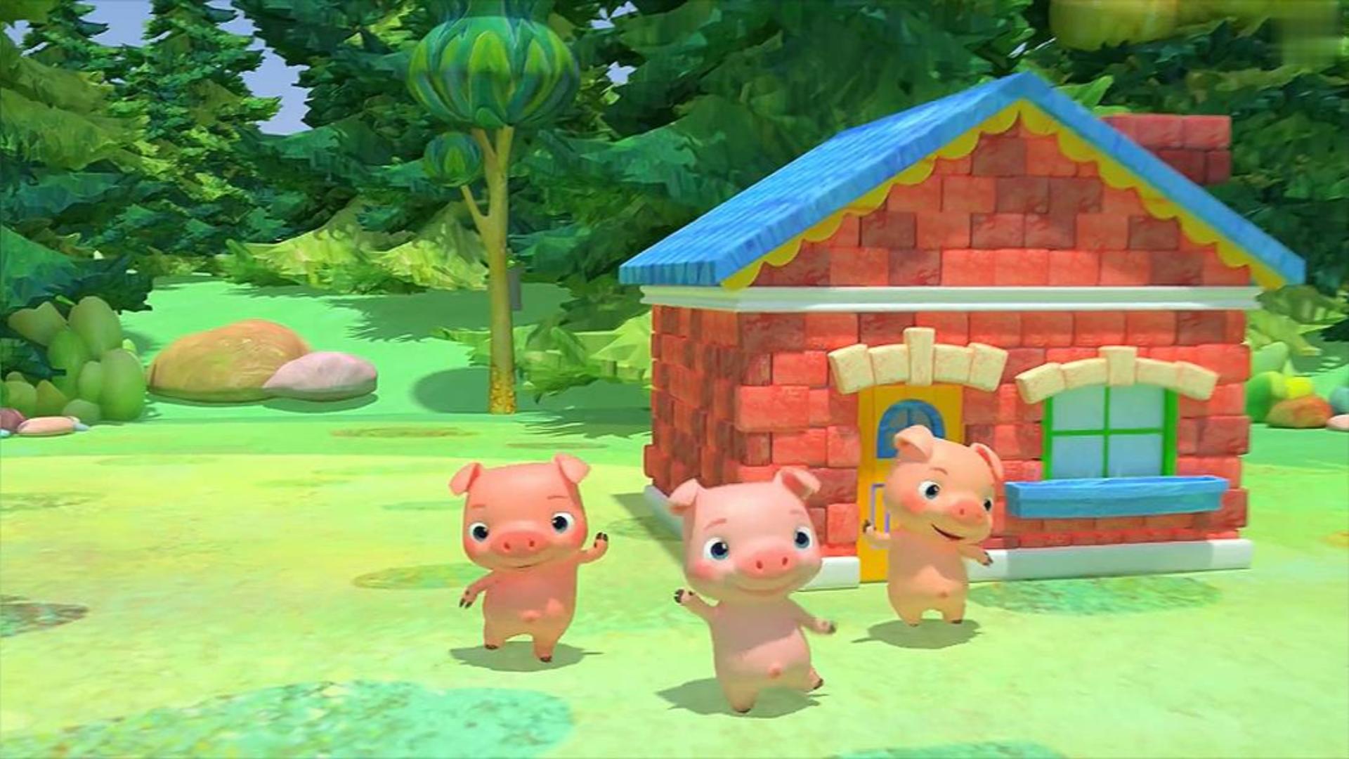 三只小猪盖房子,为什么第三只小猪的房子最坚固,没有被大灰狼吹倒呢?