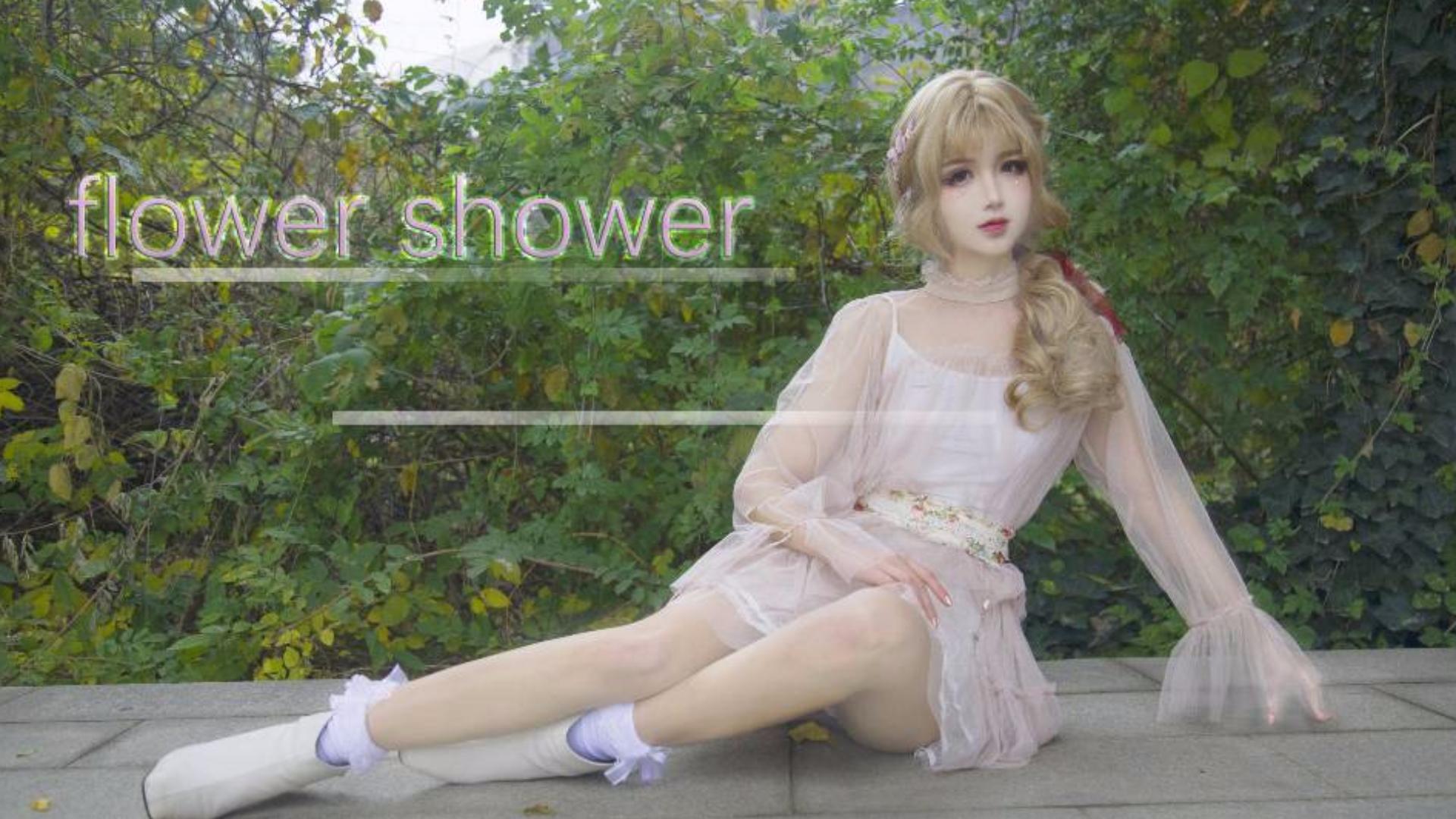 【玵木】 Flower shower  -泫雅 新曲翻跳-