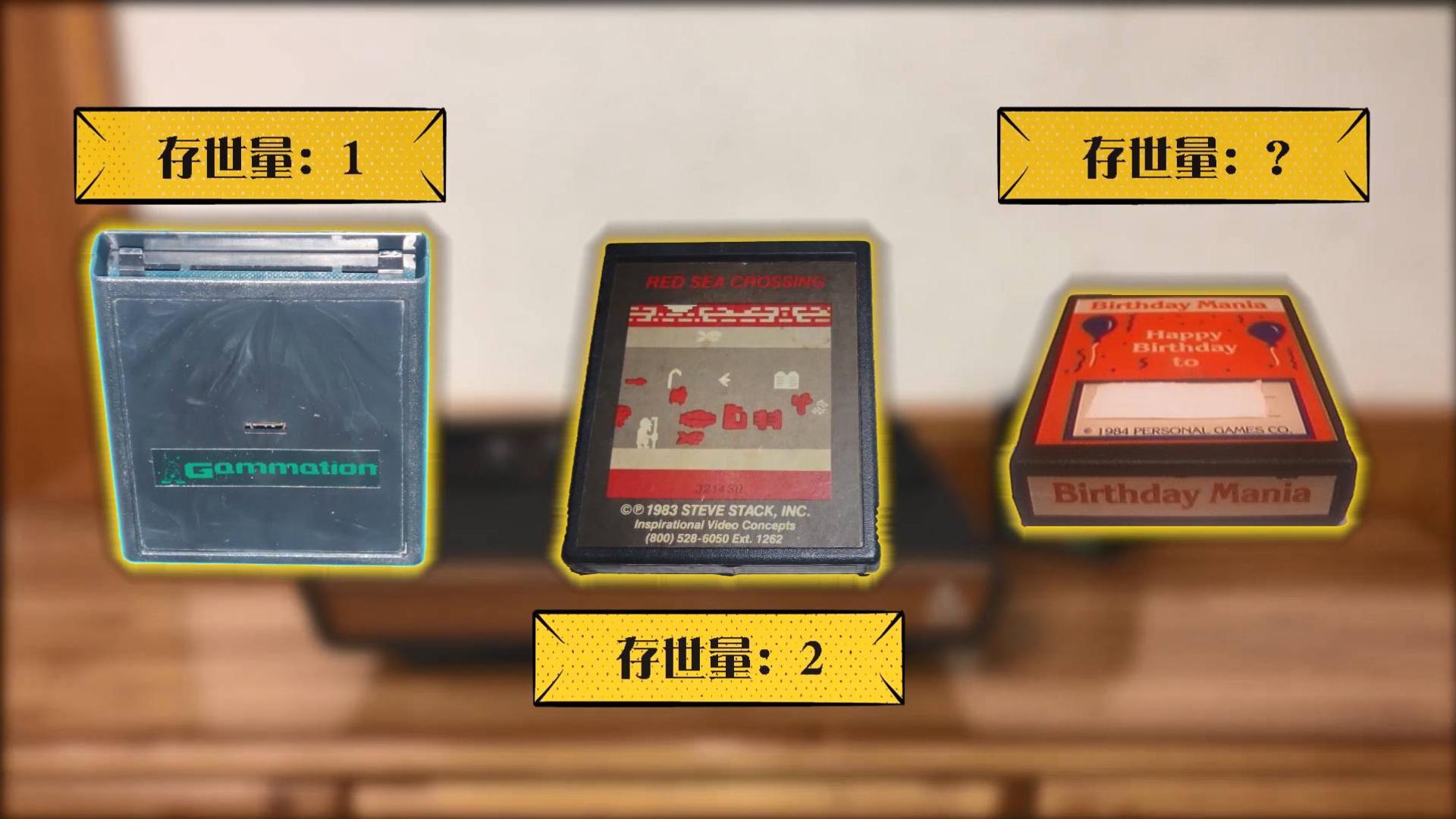 【伊祁】50万美元的电子游戏垃圾